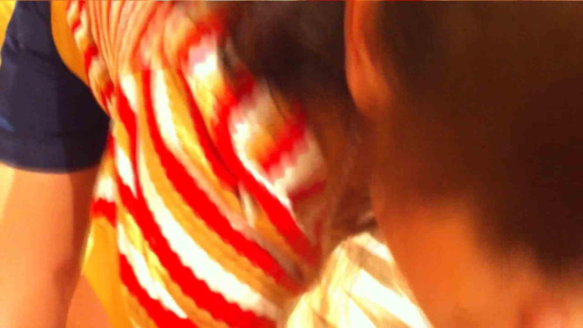 可愛いカリスマ店員限定‼胸チラ&パンチラ vol.12 接写 | 胸チラ  110PICs 43