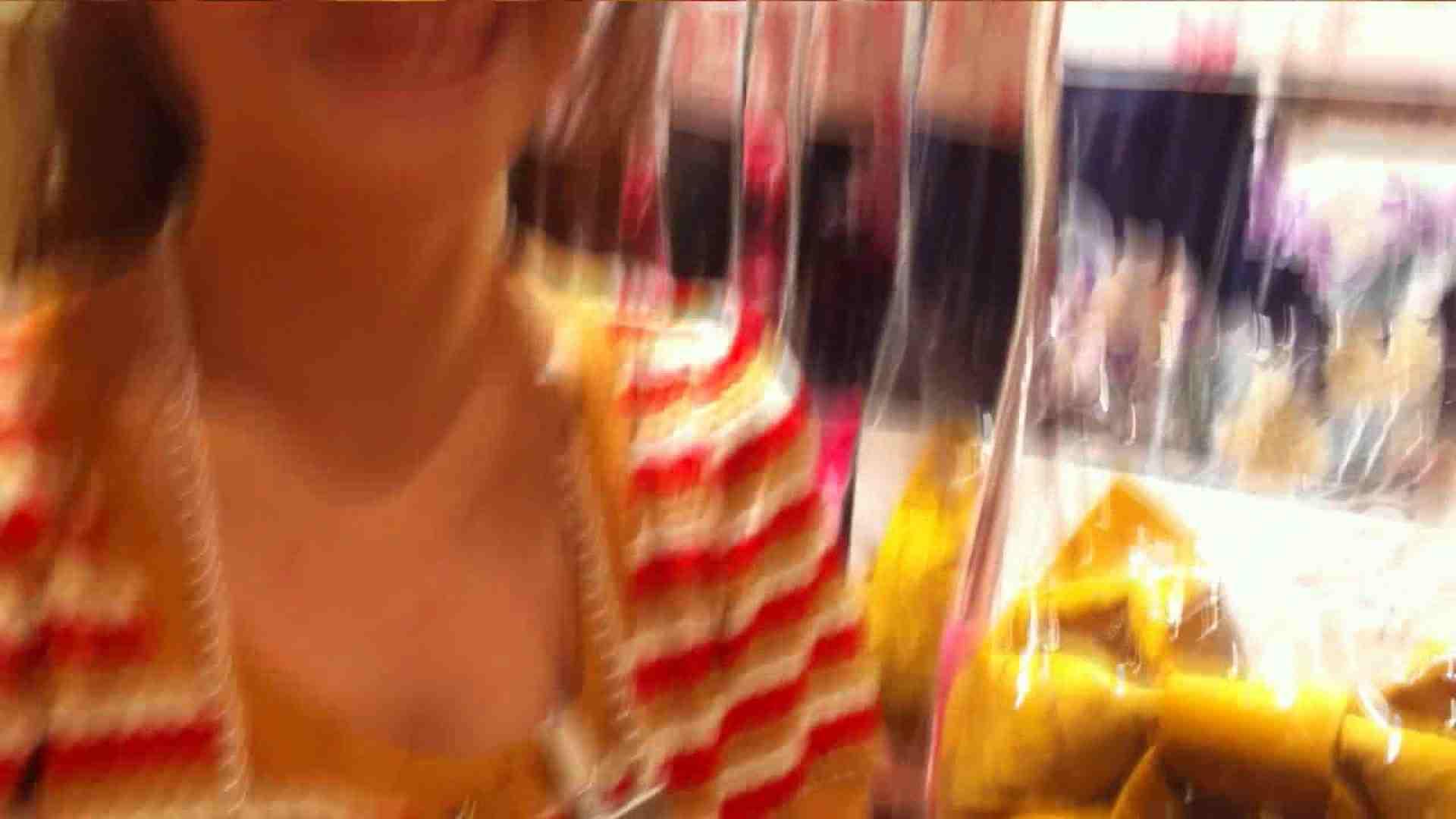 可愛いカリスマ店員限定‼胸チラ&パンチラ vol.12 OLエロ画像 覗きオメコ動画キャプチャ 110PICs 44