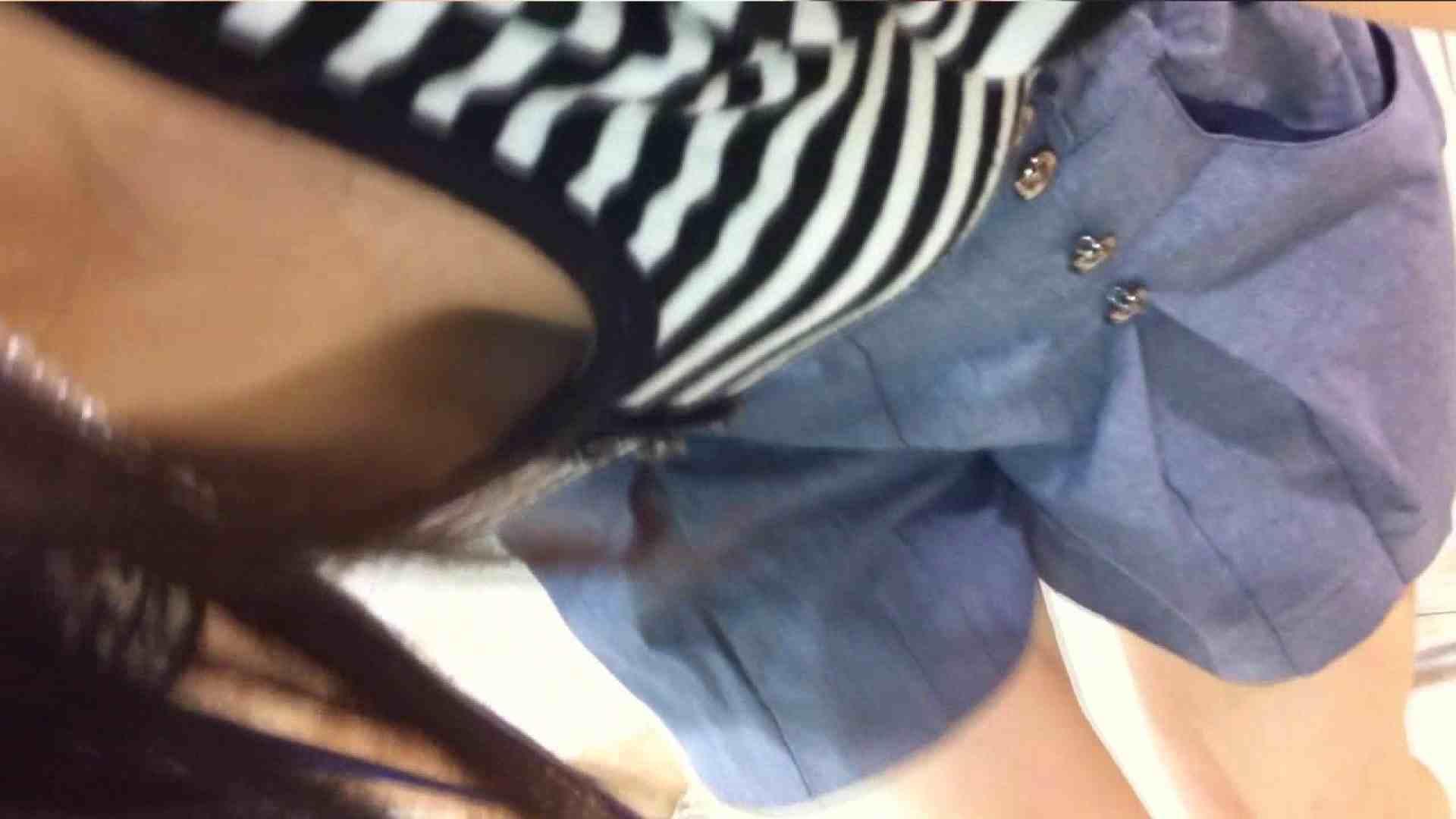 可愛いカリスマ店員限定‼胸チラ&パンチラ vol.12 接写 | 胸チラ  110PICs 67