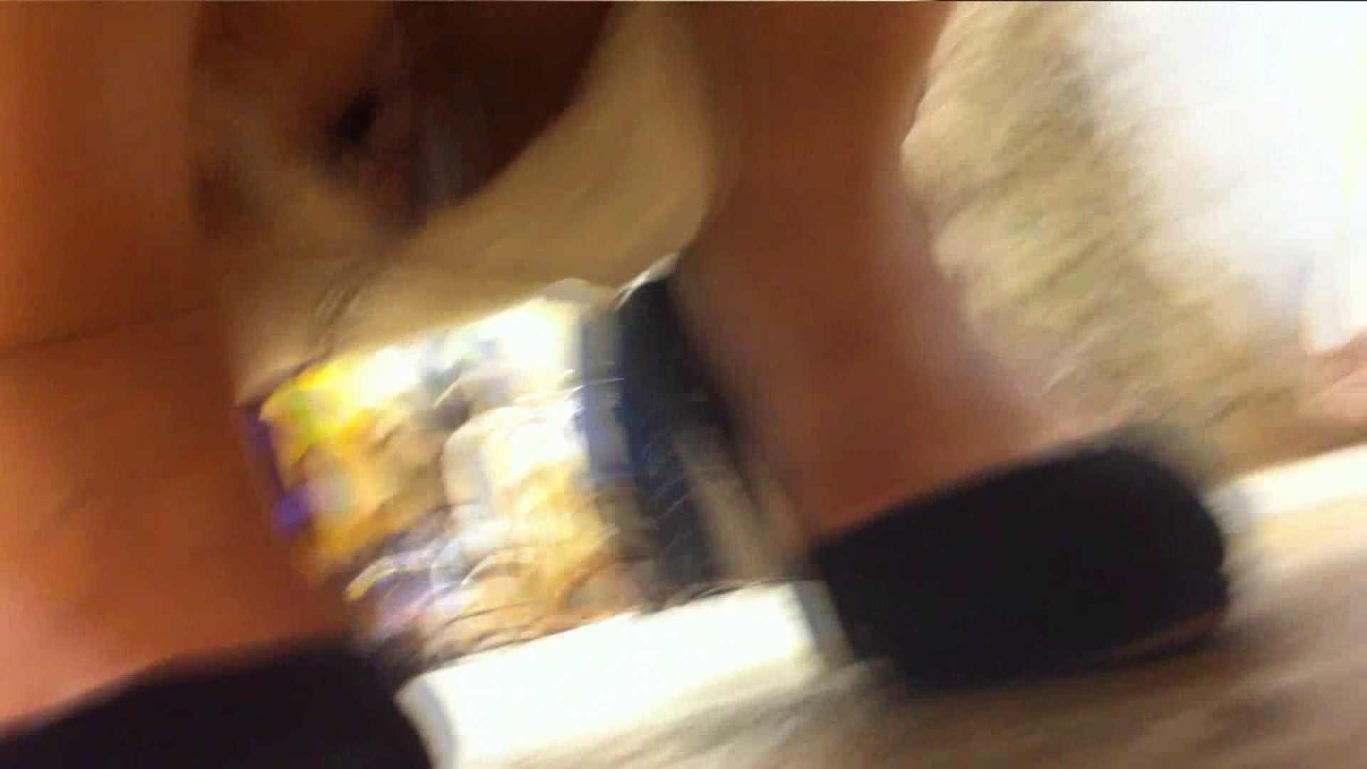 vol.40 美人アパレル胸チラ&パンチラ もっこりパンチラ! 胸チラ 覗きおまんこ画像 109PICs 16