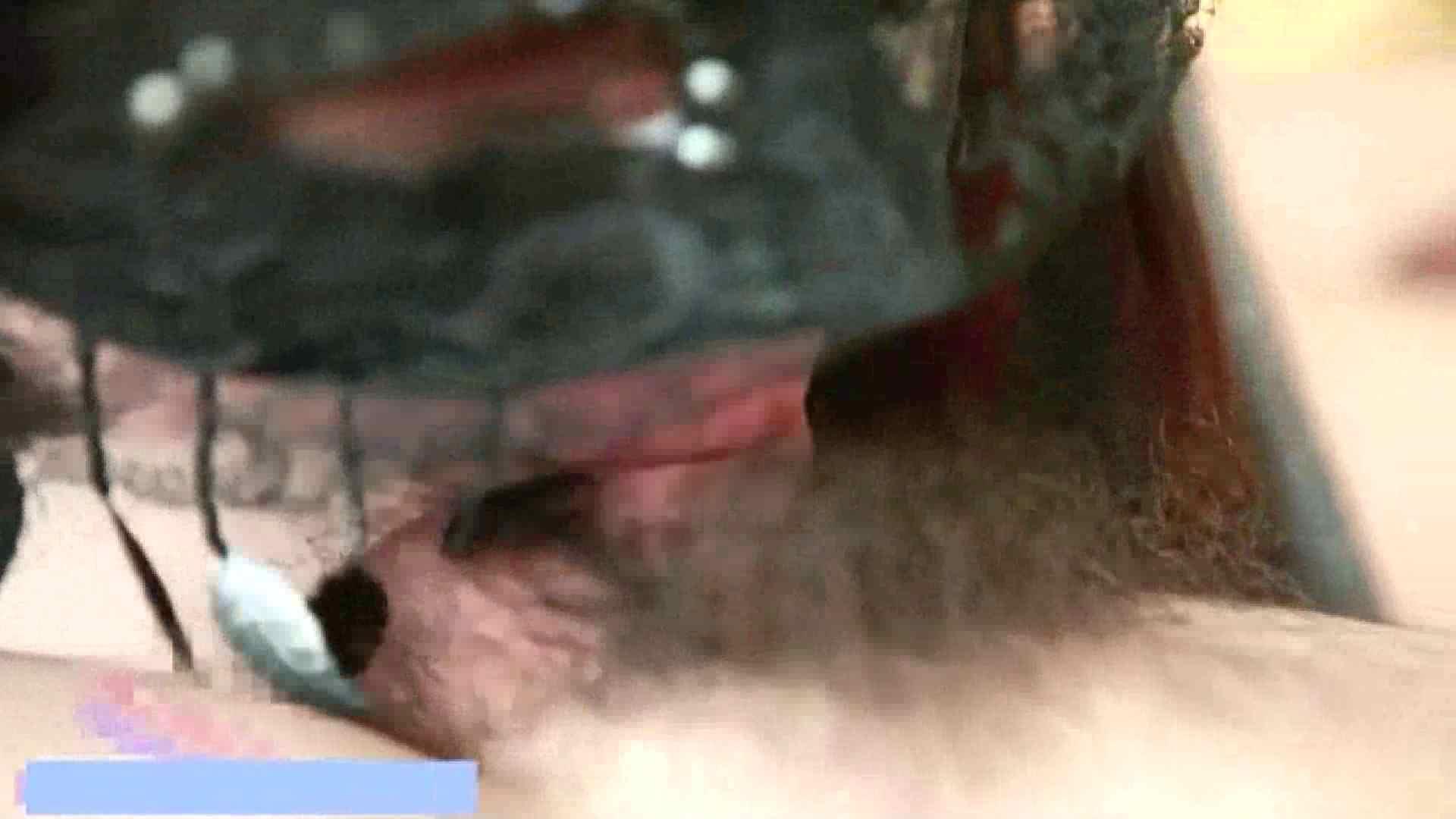 斬新な男女の営み Vol.09 OLエロ画像 盗撮ヌード画像 76PICs 38