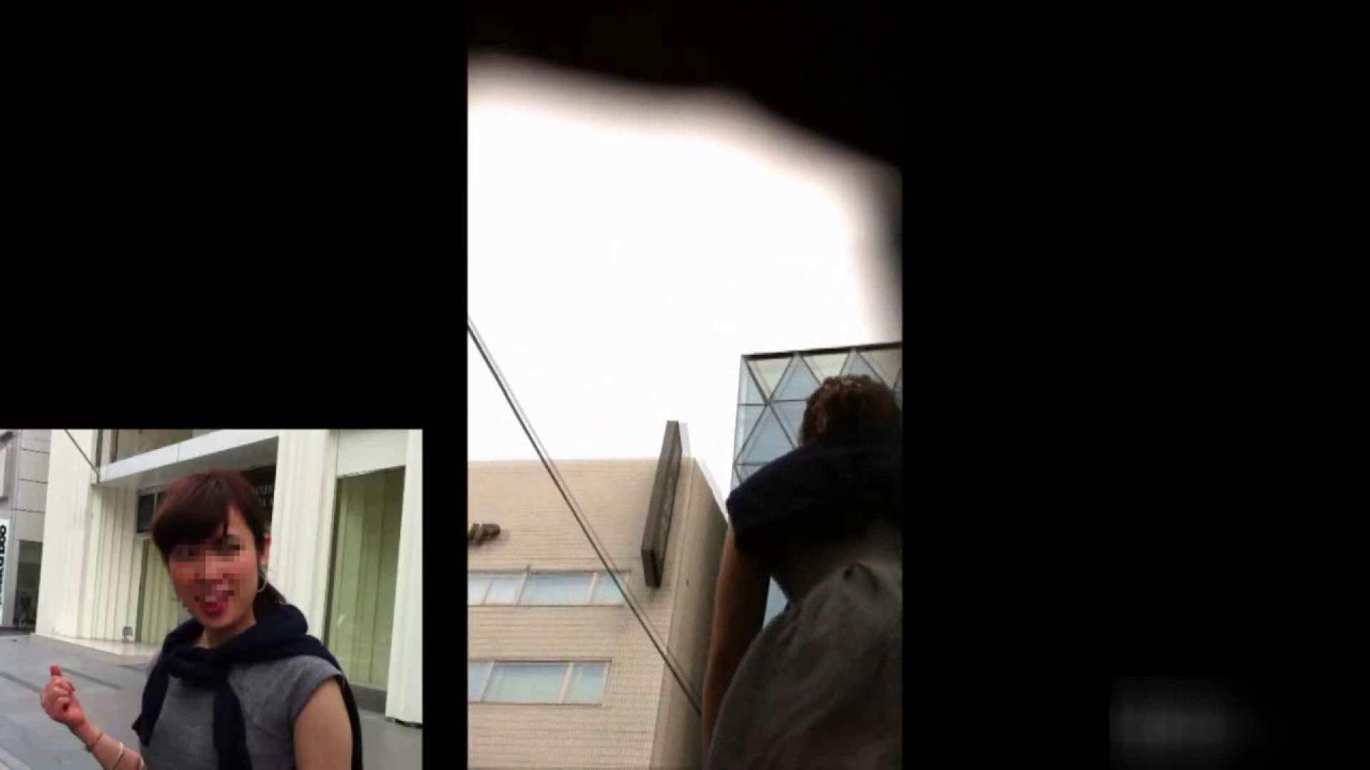 ガールズパンチラストリートビューVol.006 チラ 盗撮AV動画キャプチャ 92PICs 11