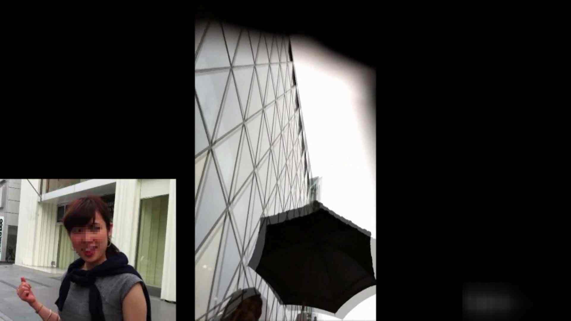 ガールズパンチラストリートビューVol.006 OLエロ画像 隠し撮りおまんこ動画流出 92PICs 18