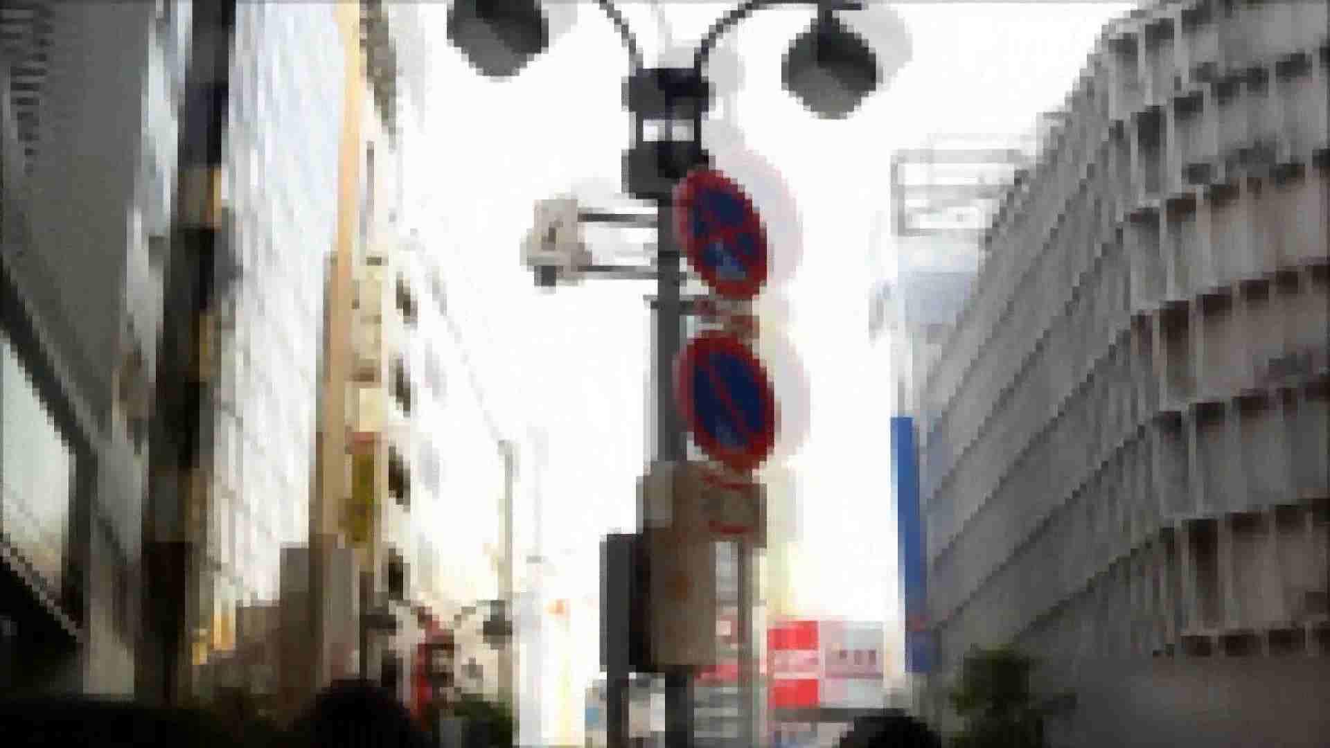 ガールズパンチラストリートビューVol.006 OLエロ画像 隠し撮りおまんこ動画流出 92PICs 78