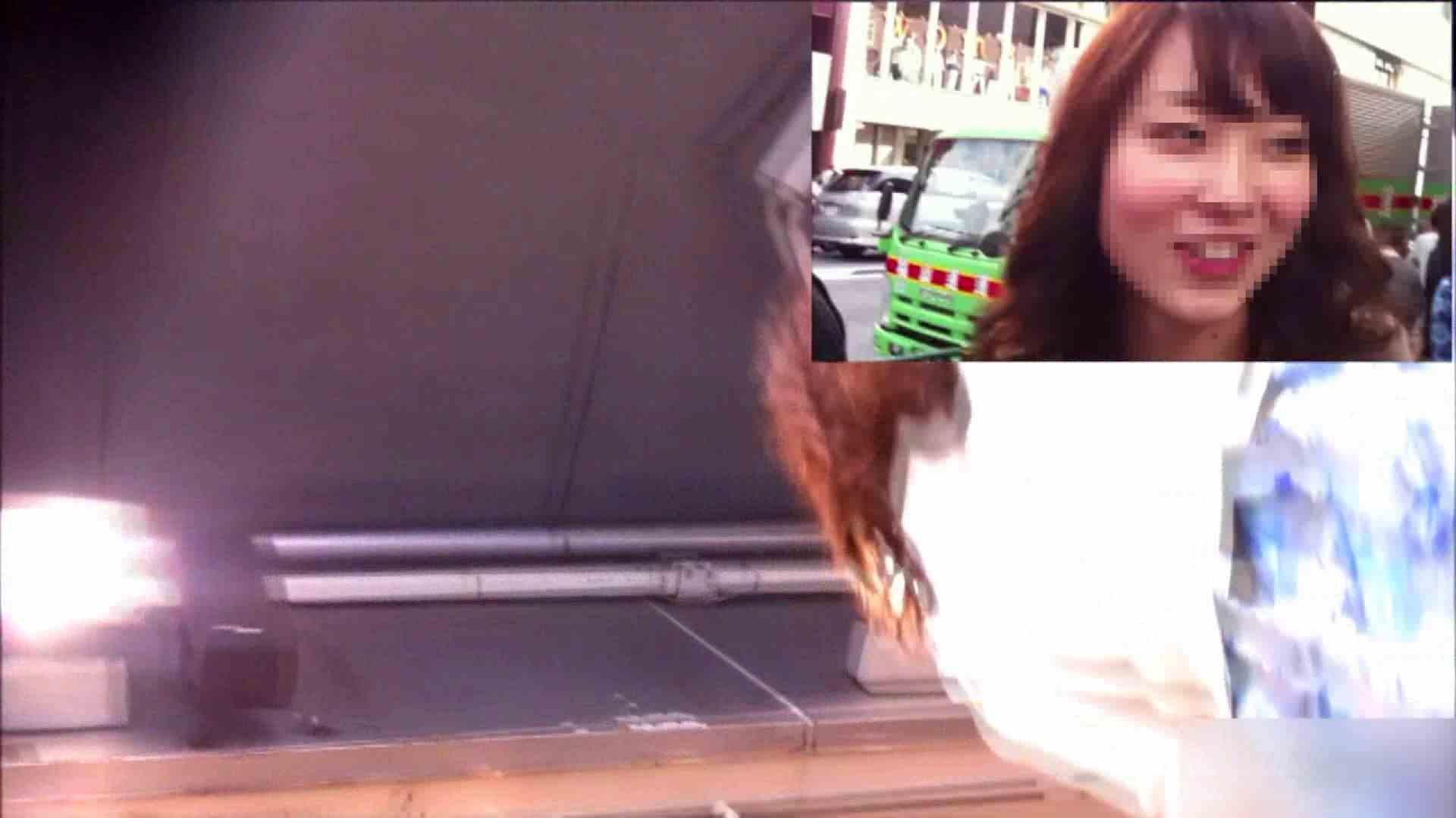ガールズパンチラストリートビューVol.006 OLエロ画像 隠し撮りおまんこ動画流出 92PICs 86