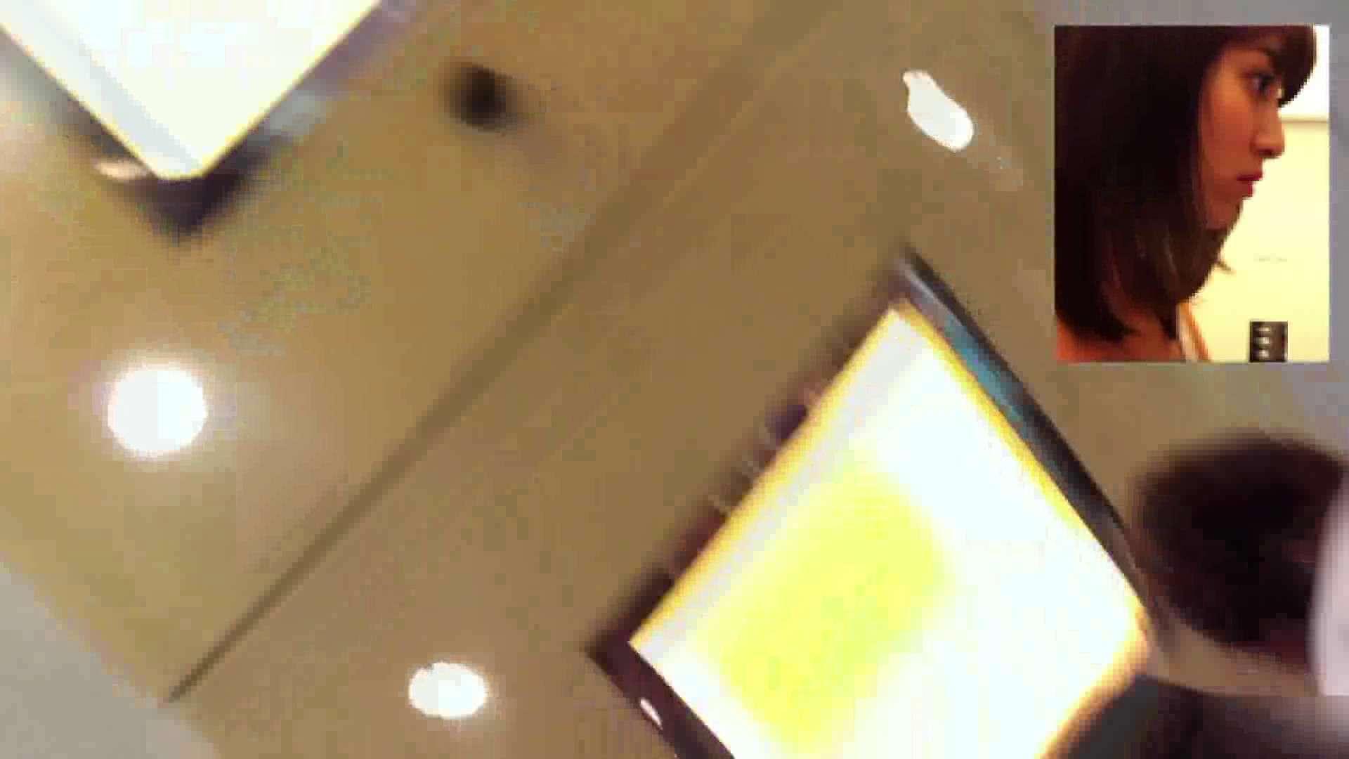 ガールズパンチラストリートビューVol.043 チラ | ギャルエロ画像  56PICs 21