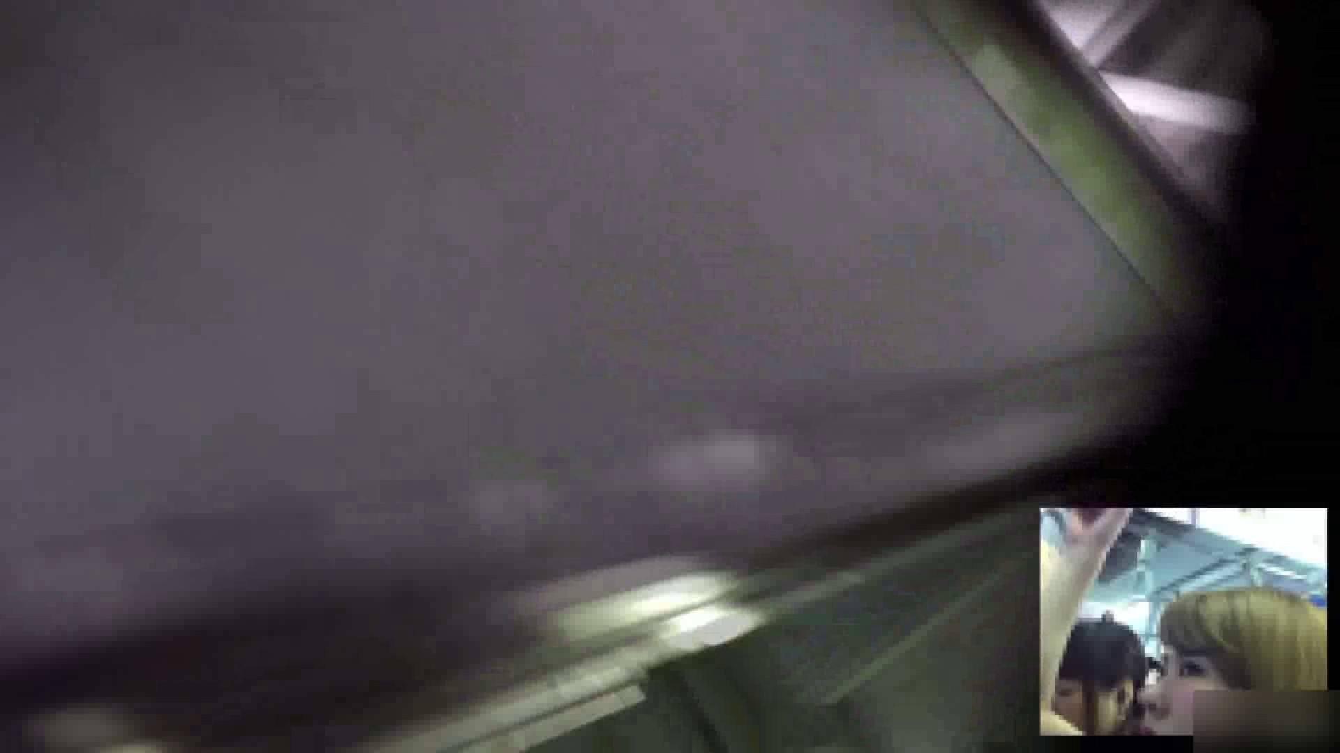 ガールズパンチラストリートビューVol.043 パンチラ エロ画像 56PICs 43