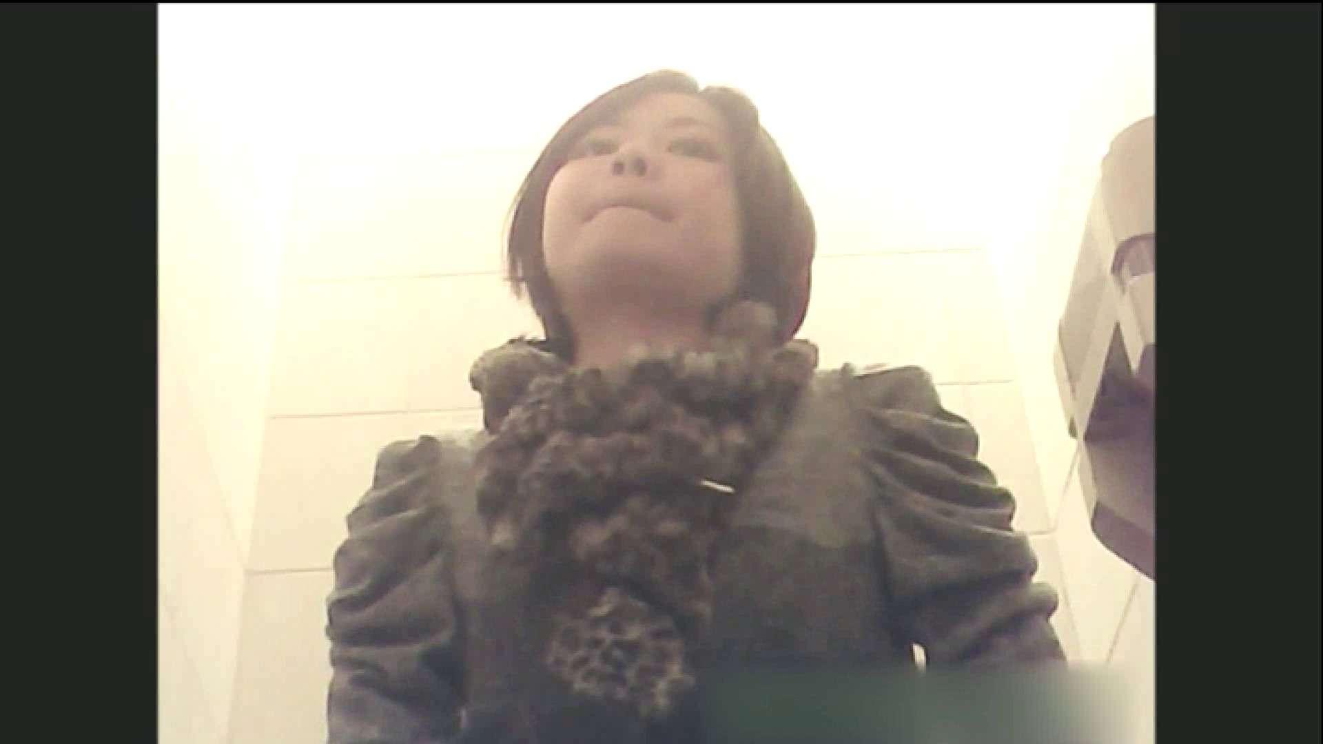 実録!!綺麗なお姉さんのトイレ事情・・・。vol.10 お尻 | トイレ  92PICs 57