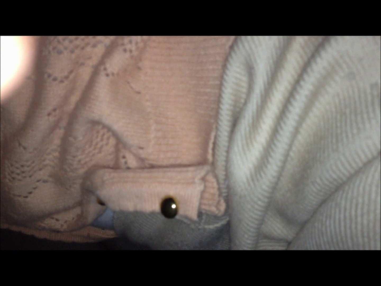 魔術師の お・も・て・な・し vol.37 マジメ女子は意外と剛毛だった件 OLエロ画像 | イタズラ  87PICs 29