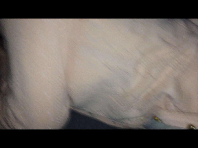 魔術師の お・も・て・な・し vol.37 マジメ女子は意外と剛毛だった件 OLエロ画像  87PICs 30
