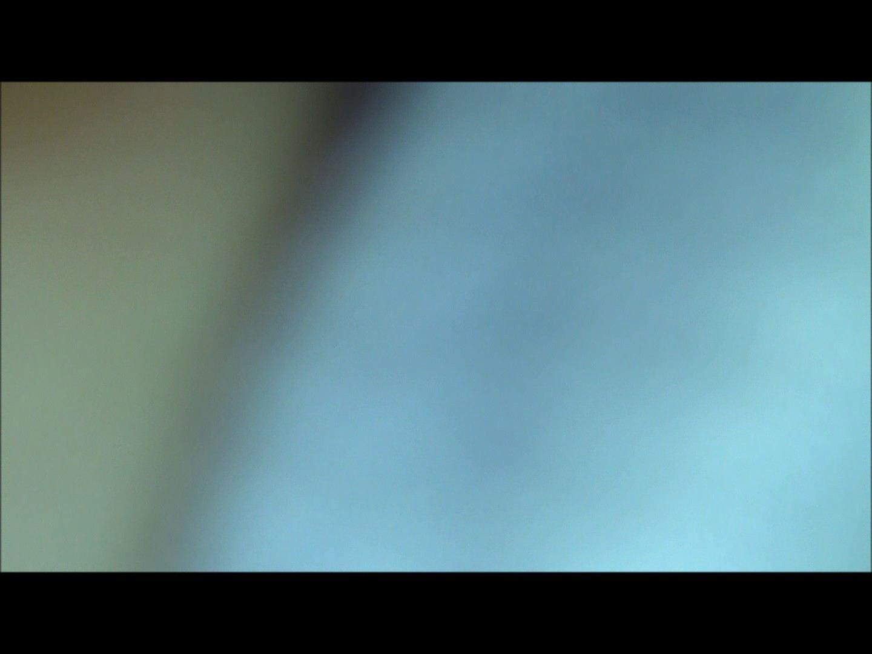 魔術師の お・も・て・な・し vol.38 二人まとめてスリプル→ログイン性交! 前編 OLエロ画像 | イタズラ  62PICs 13