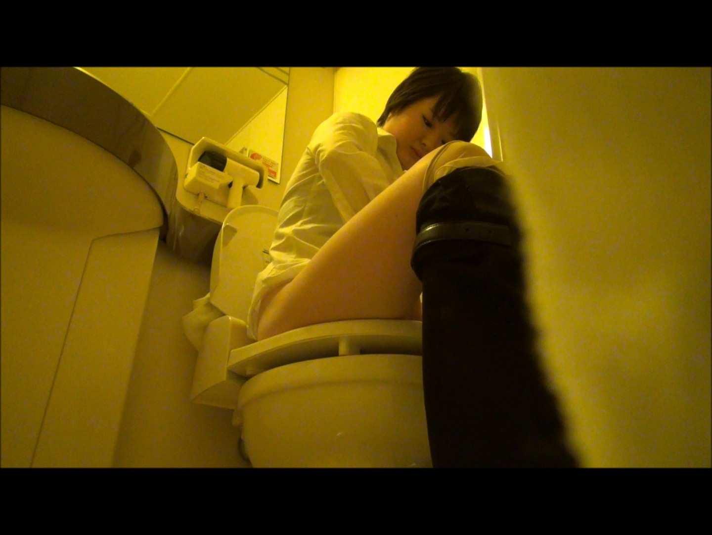 魔術師の お・も・て・な・し vol.56 JDの洗面所を観察してみた OLエロ画像   イタズラ  38PICs 25