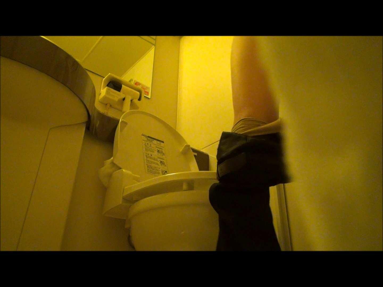 魔術師の お・も・て・な・し vol.56 JDの洗面所を観察してみた OLエロ画像   イタズラ  38PICs 28