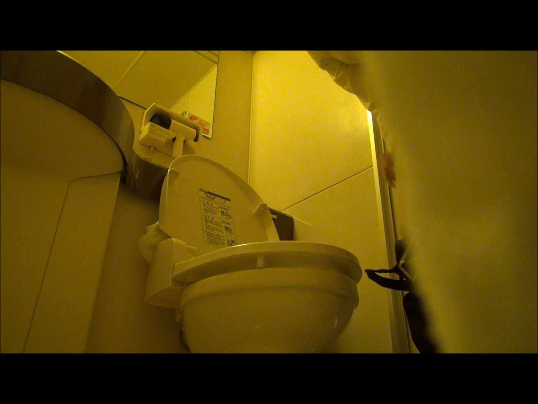 魔術師の お・も・て・な・し vol.56 JDの洗面所を観察してみた OLエロ画像   イタズラ  38PICs 31