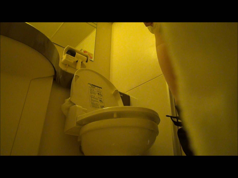 魔術師の お・も・て・な・し vol.56 JDの洗面所を観察してみた OLエロ画像   イタズラ  38PICs 34