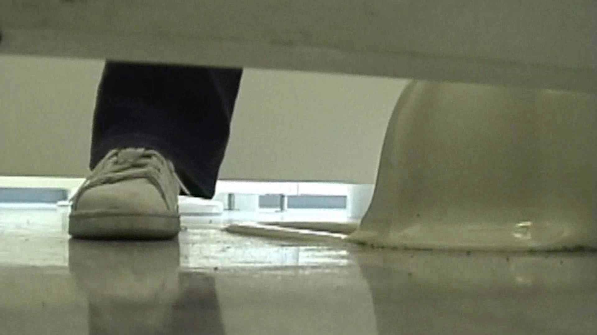 キレカワ女子大生の秘密の洗面所!Vol.003 洗面所 盗撮戯れ無修正画像 80PICs 20