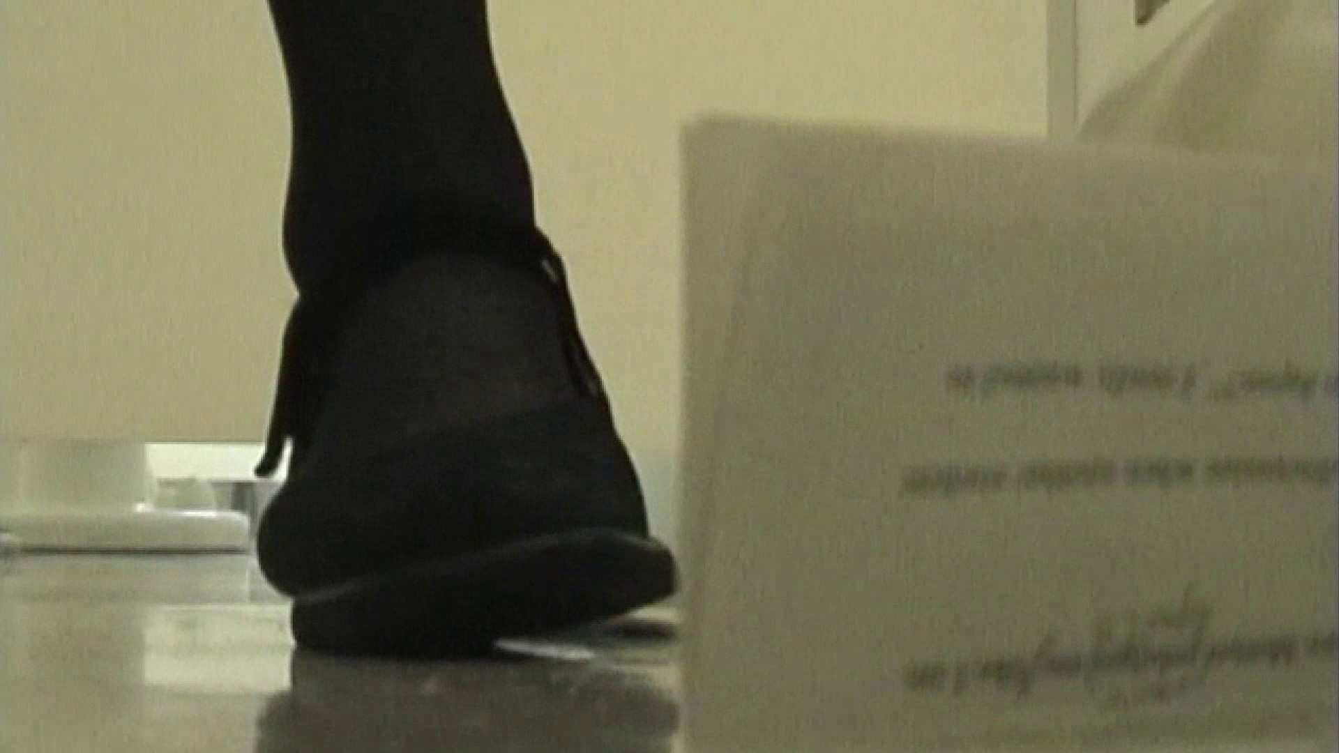 キレカワ女子大生の秘密の洗面所!Vol.034 潜入 AV無料 45PICs 27