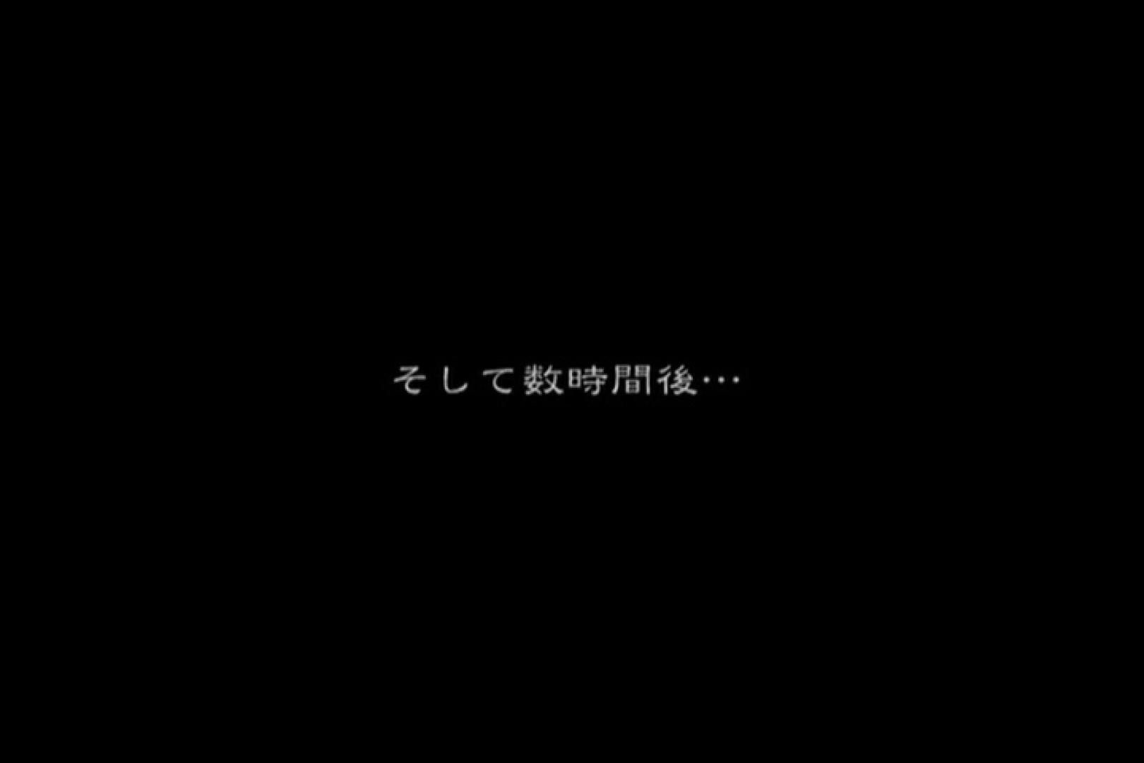 合コンde悪巧み vol.07 前編 OLエロ画像  62PICs 58