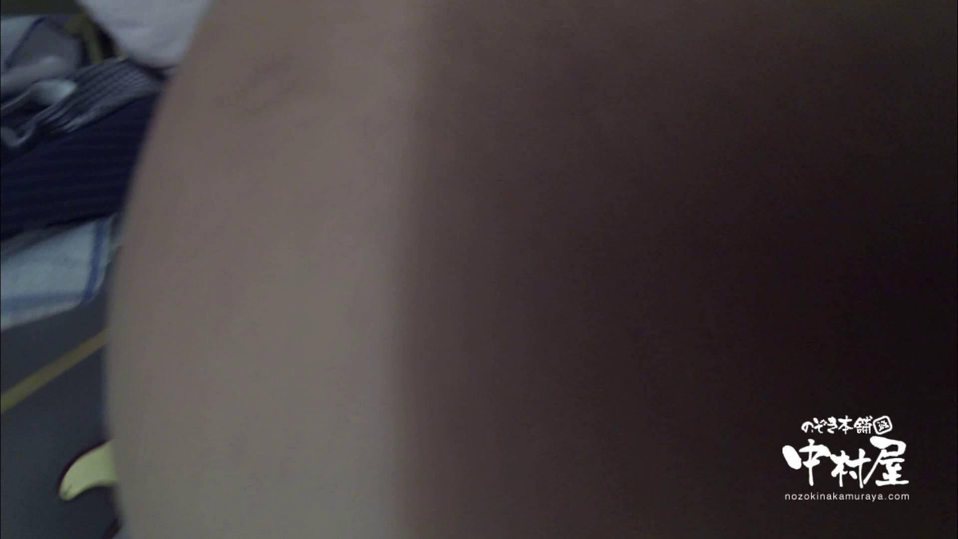 鬼畜 vol.03 イヤァー! 前編 鬼畜   OLエロ画像  104PICs 13