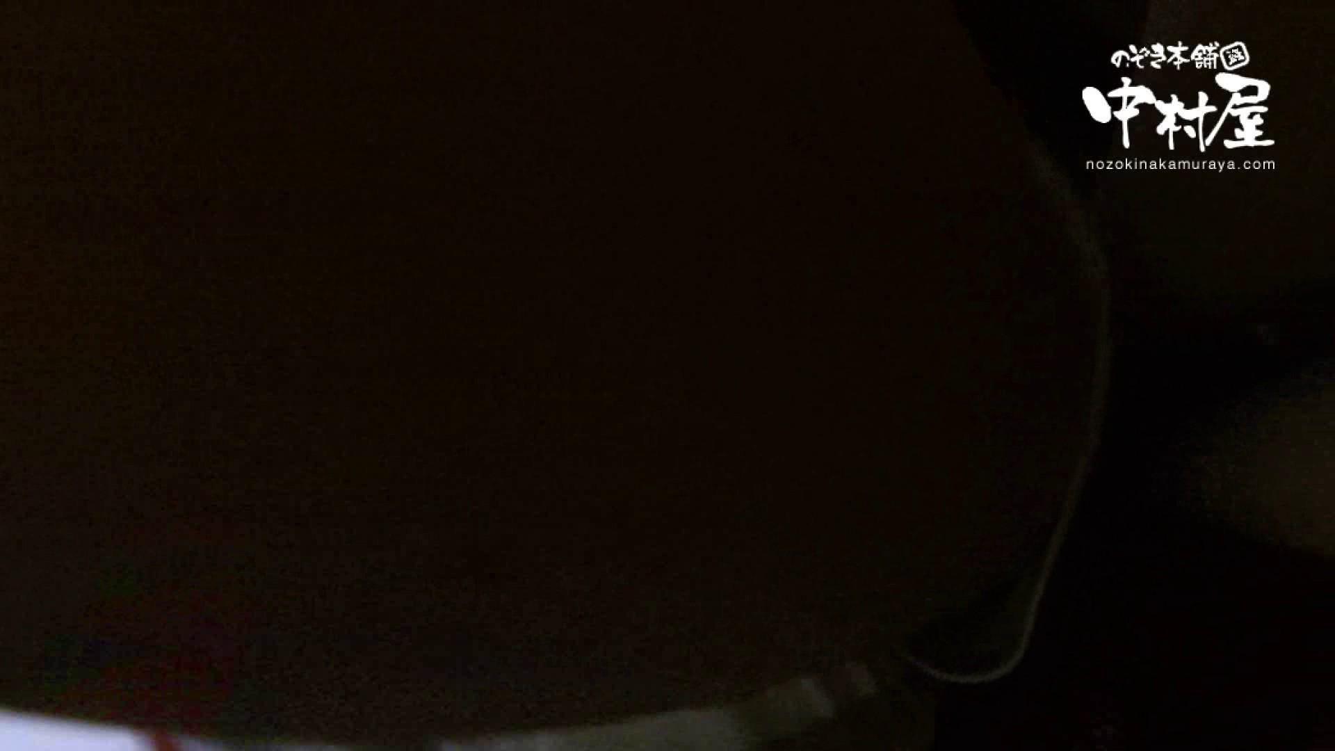 鬼畜 vol.05 誰にも言うなよ! はぃ… 後編 OLエロ画像  99PICs 2