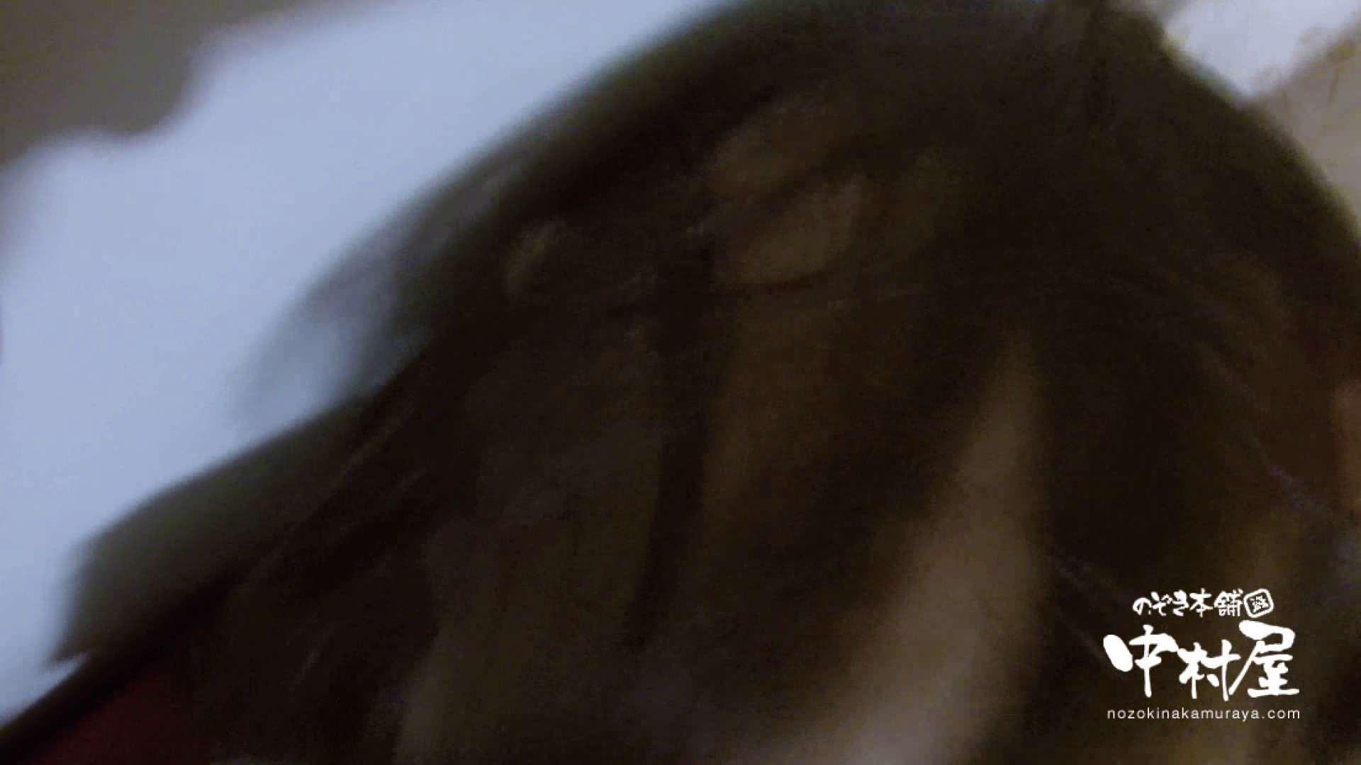 鬼畜 vol.05 誰にも言うなよ! はぃ… 後編 OLエロ画像   鬼畜  99PICs 13