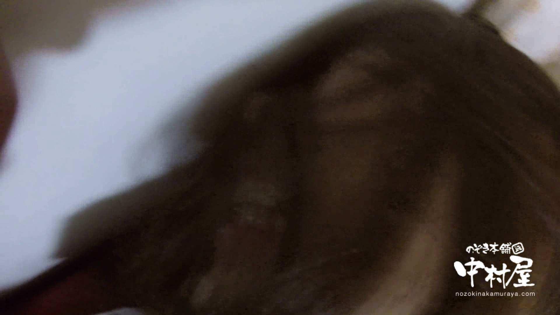 鬼畜 vol.05 誰にも言うなよ! はぃ… 後編 OLエロ画像  99PICs 18