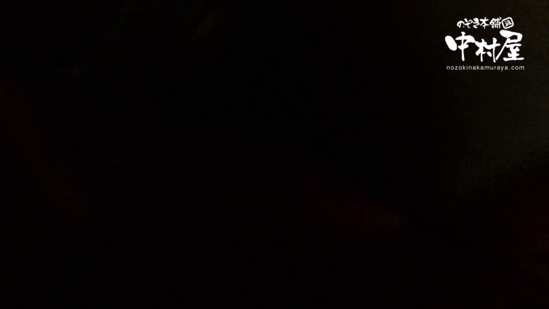 鬼畜 vol.05 誰にも言うなよ! はぃ… 後編 OLエロ画像   鬼畜  99PICs 27