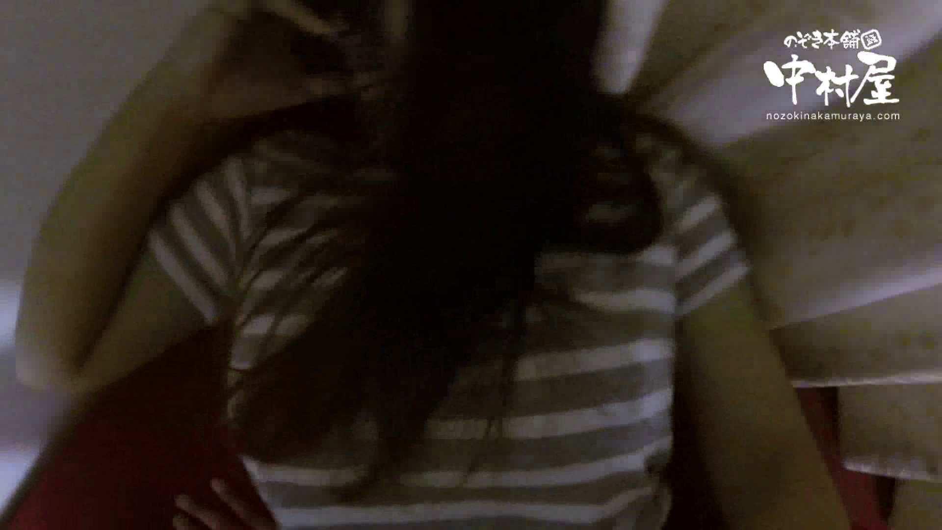 鬼畜 vol.05 誰にも言うなよ! はぃ… 後編 OLエロ画像   鬼畜  99PICs 35