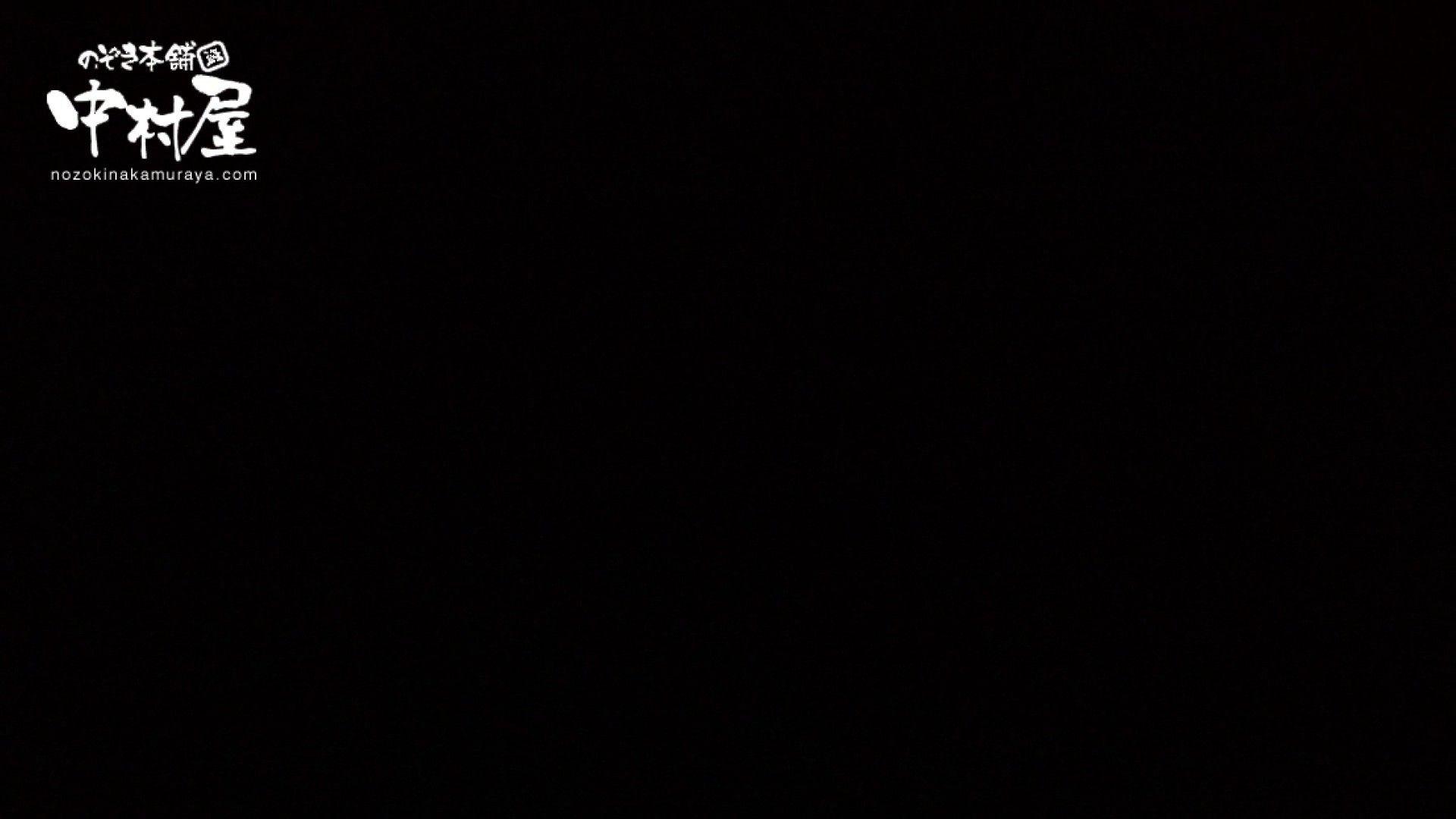 鬼畜 vol.05 誰にも言うなよ! はぃ… 後編 OLエロ画像   鬼畜  99PICs 47