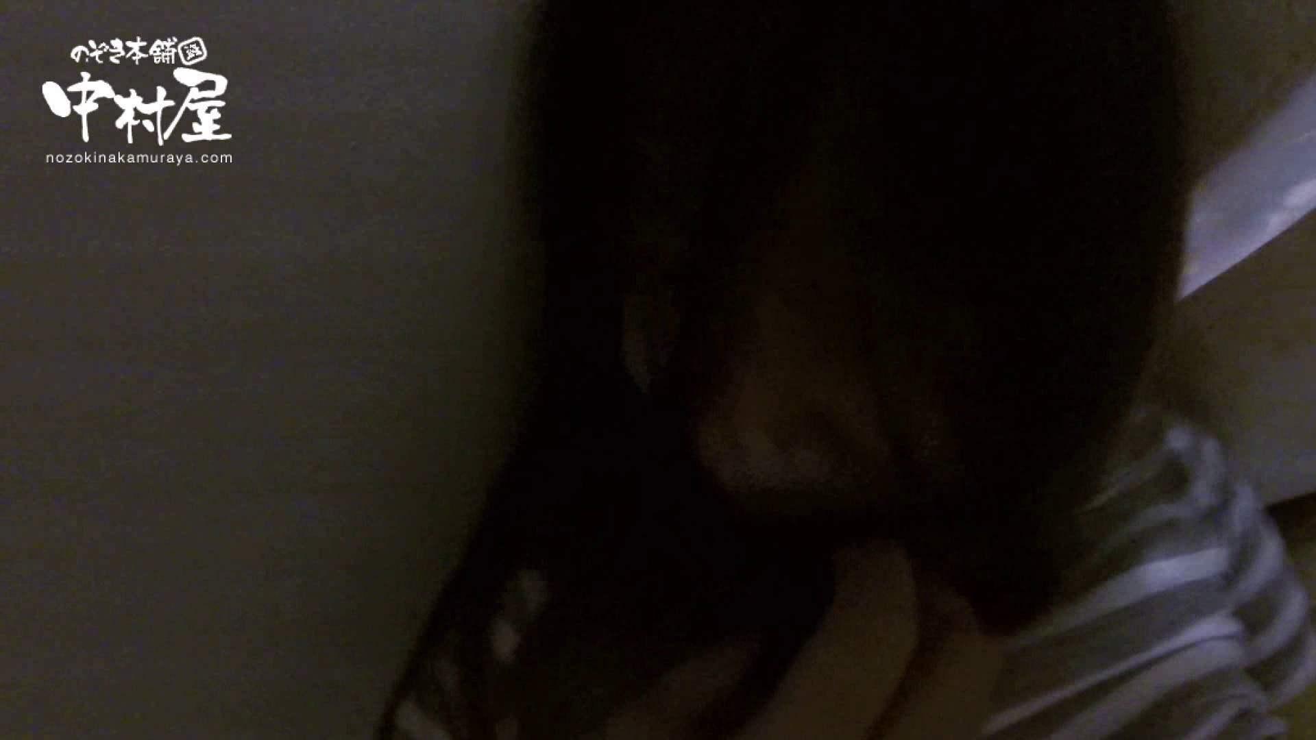 鬼畜 vol.05 誰にも言うなよ! はぃ… 後編 OLエロ画像   鬼畜  99PICs 61