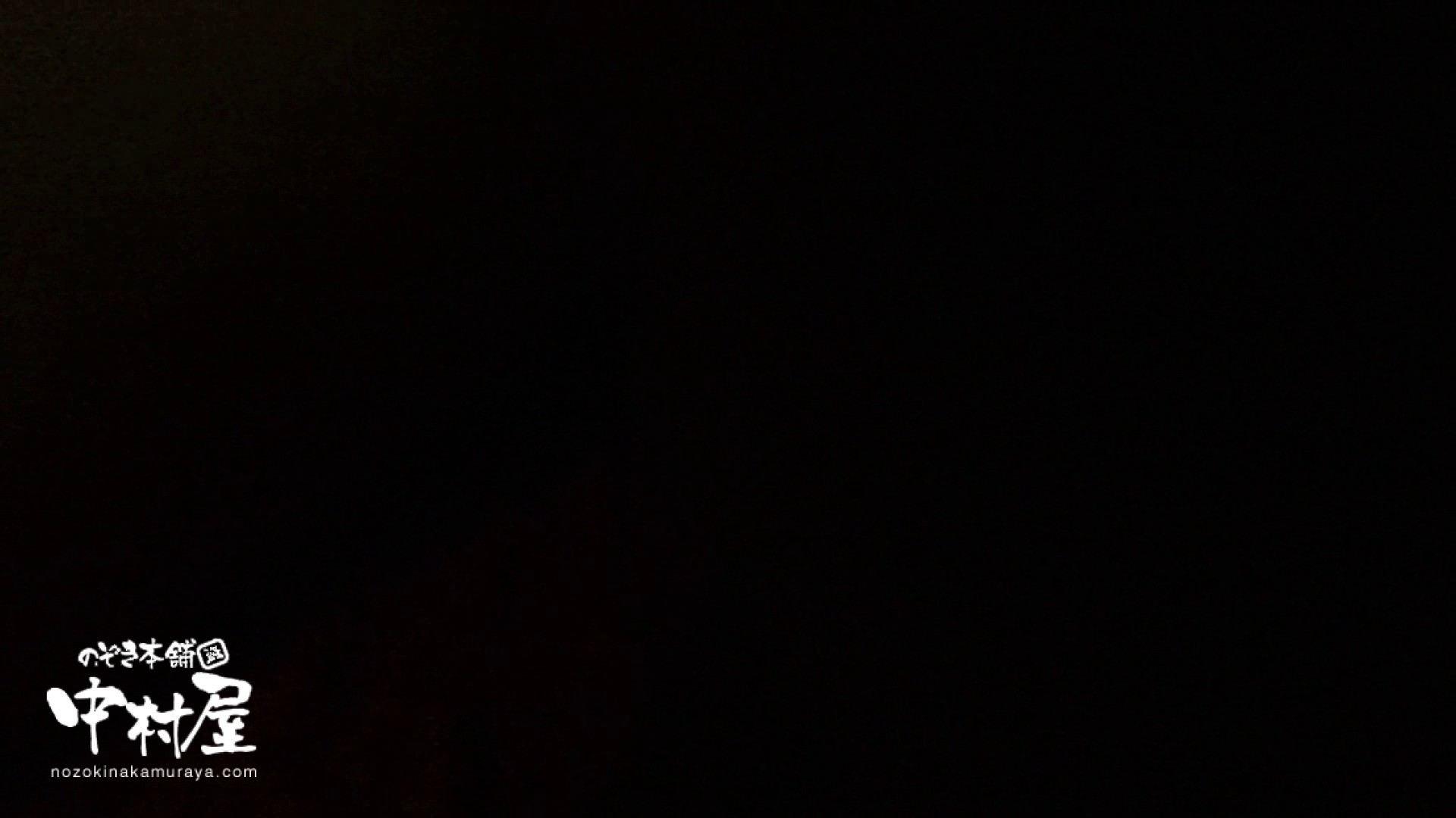 鬼畜 vol.05 誰にも言うなよ! はぃ… 後編 OLエロ画像   鬼畜  99PICs 65
