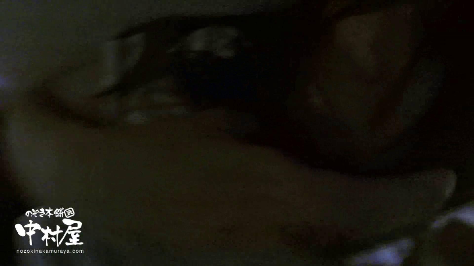 鬼畜 vol.05 誰にも言うなよ! はぃ… 後編 OLエロ画像  99PICs 68