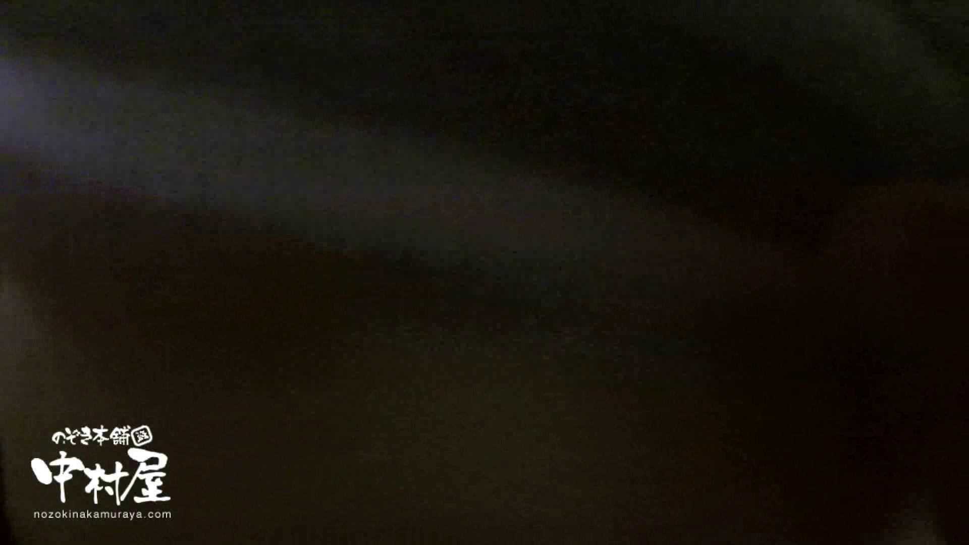 鬼畜 vol.05 誰にも言うなよ! はぃ… 後編 OLエロ画像   鬼畜  99PICs 69