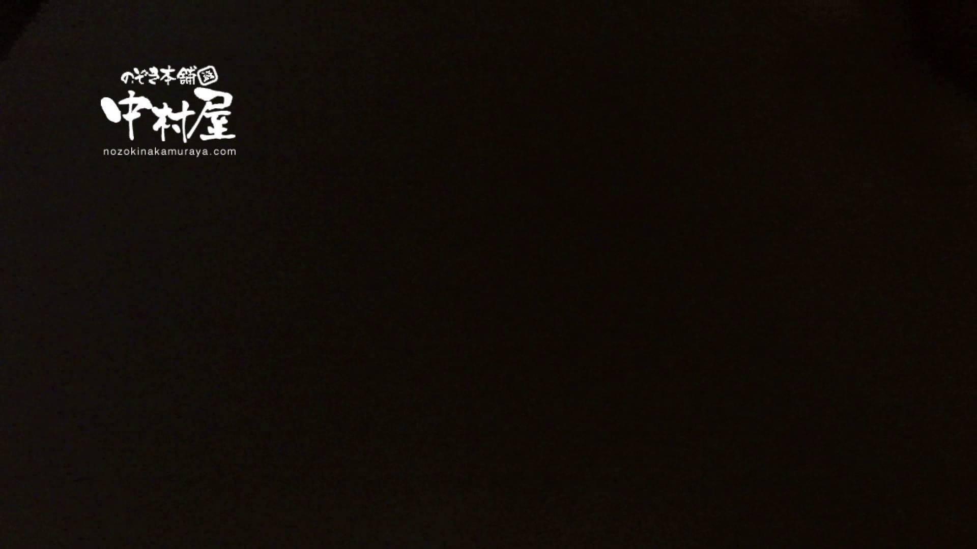 鬼畜 vol.10 あぁ無情…中出しパイパン! 後編 OLエロ画像 盗み撮りオマンコ動画キャプチャ 100PICs 14