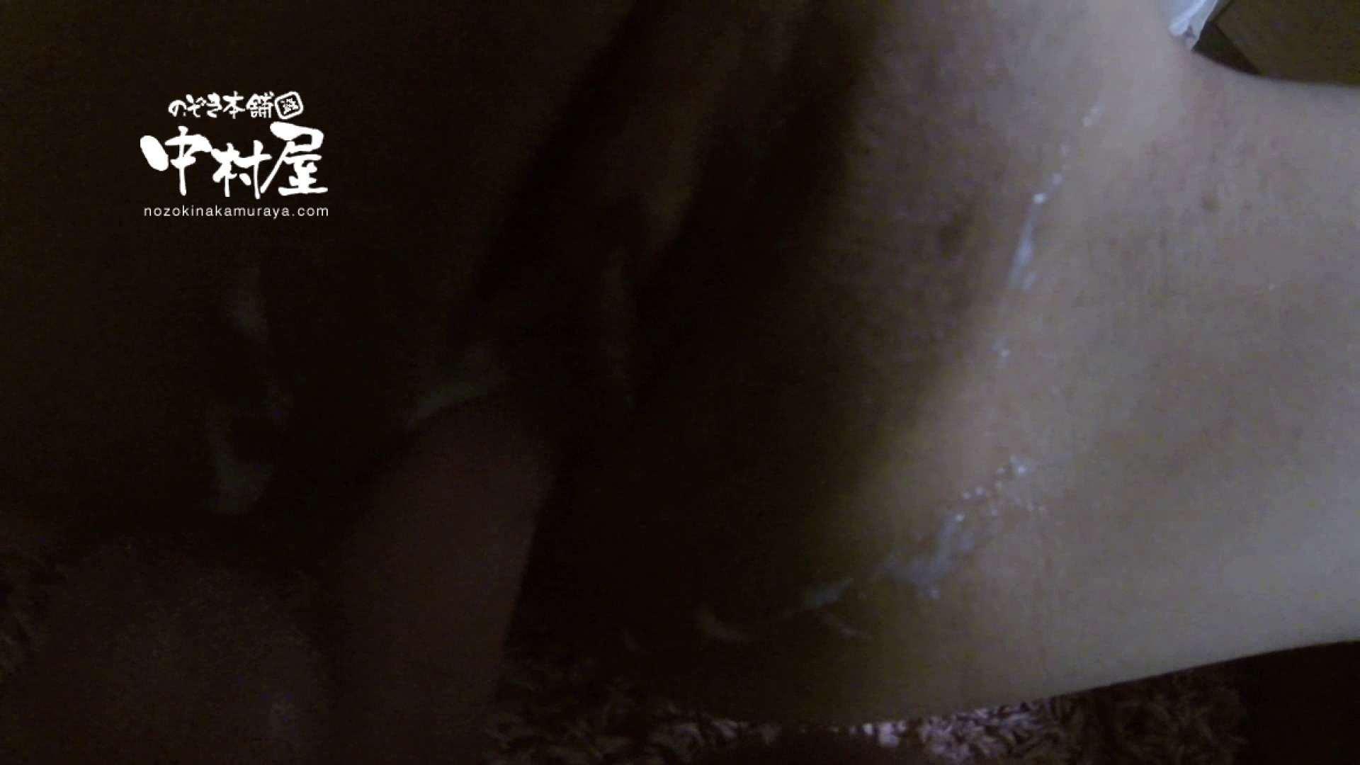 鬼畜 vol.10 あぁ無情…中出しパイパン! 後編 OLエロ画像 盗み撮りオマンコ動画キャプチャ 100PICs 18