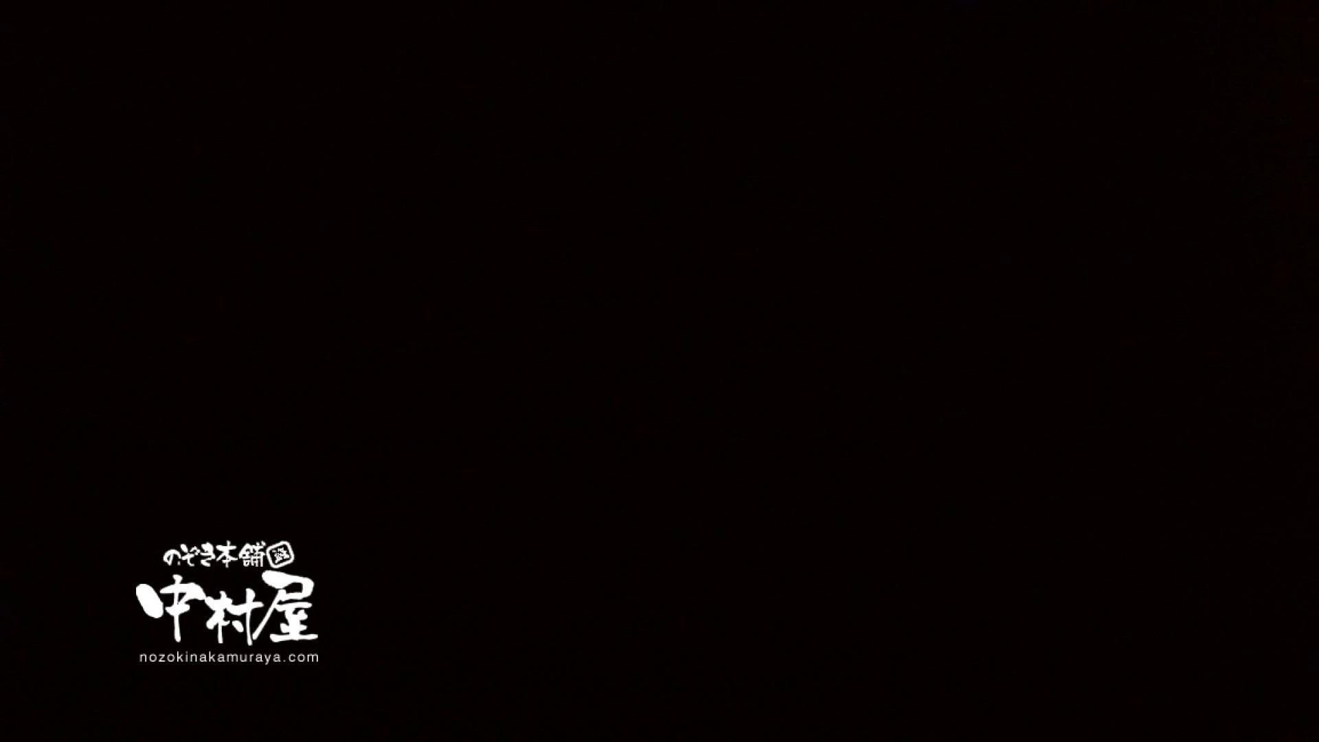 鬼畜 vol.10 あぁ無情…中出しパイパン! 後編 OLエロ画像 盗み撮りオマンコ動画キャプチャ 100PICs 54
