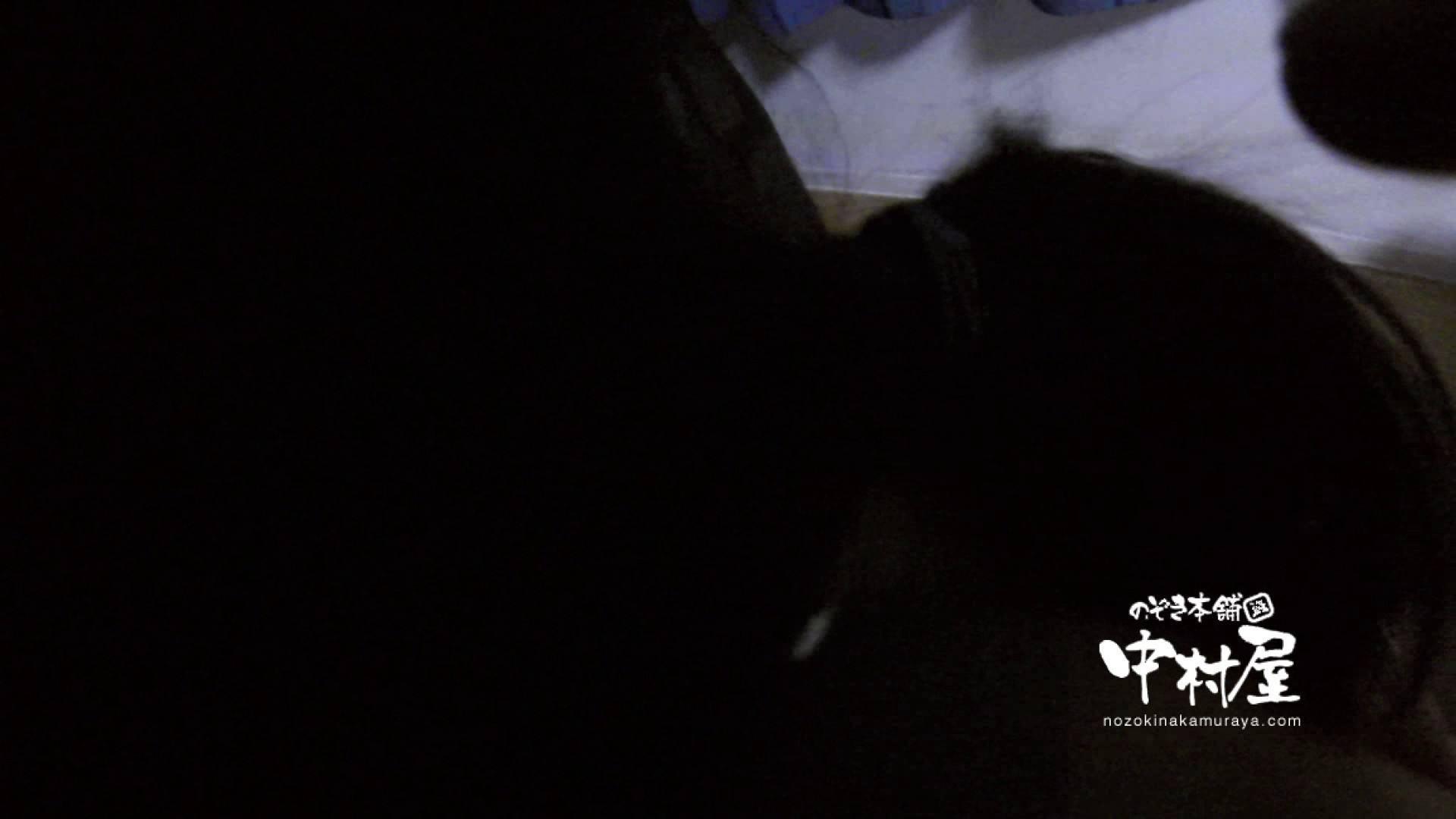 鬼畜 vol.10 あぁ無情…中出しパイパン! 後編 OLエロ画像 盗み撮りオマンコ動画キャプチャ 100PICs 74