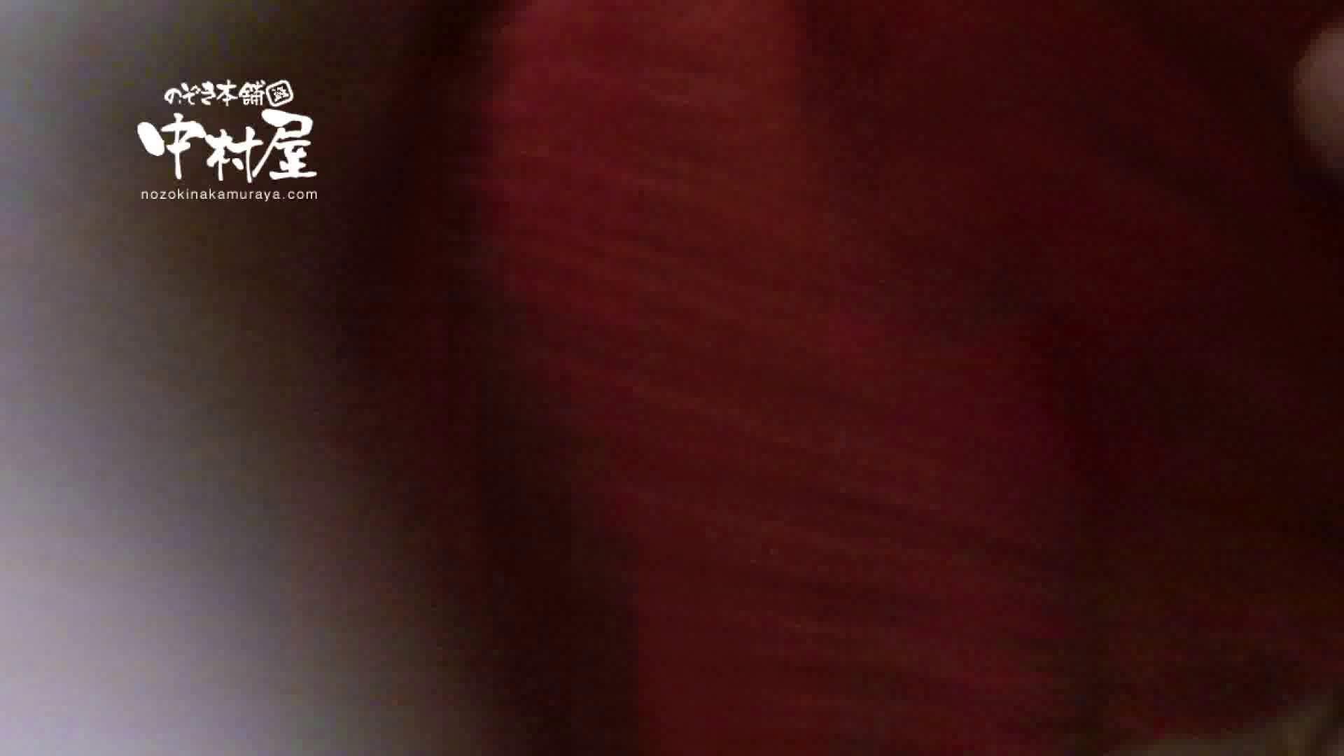 鬼畜 vol.13 もうなすがママ→結果クリームパイ 前編 OLエロ画像   鬼畜  110PICs 17