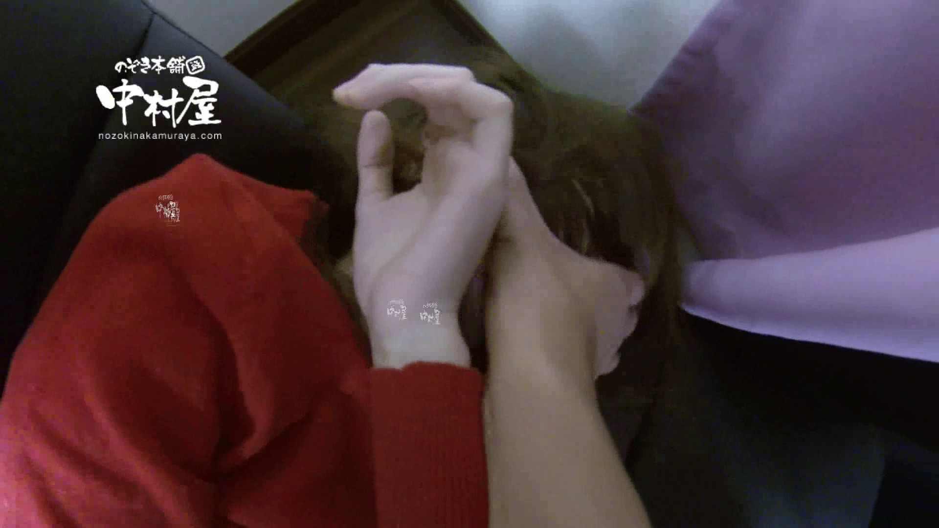 鬼畜 vol.13 もうなすがママ→結果クリームパイ 前編 OLエロ画像  110PICs 42