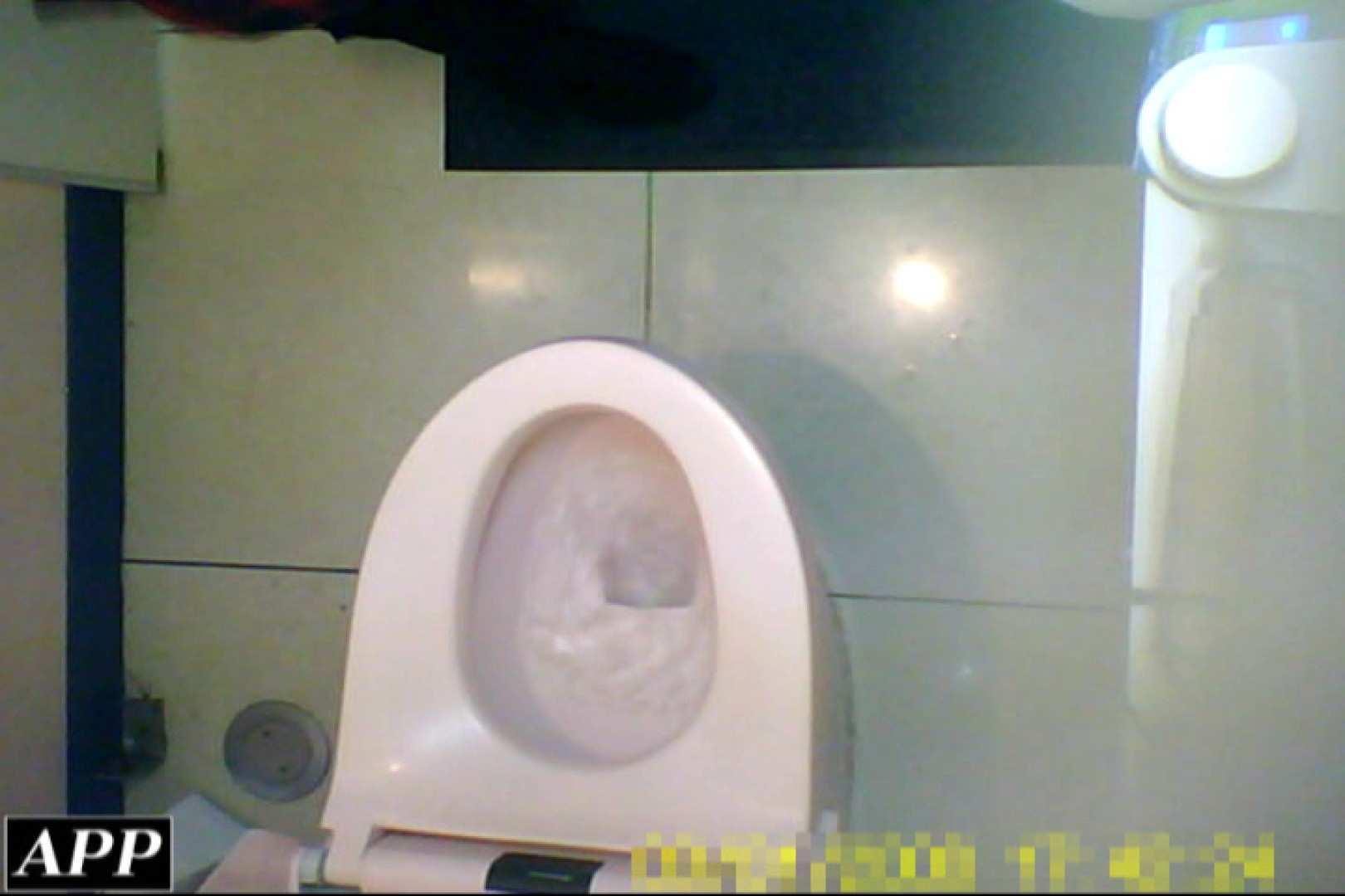 3視点洗面所 vol.004 OLエロ画像  107PICs 20