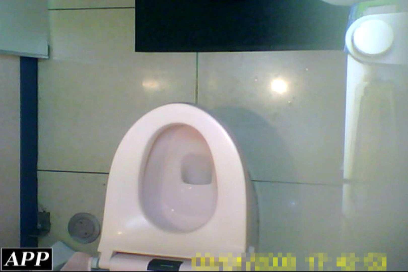 3視点洗面所 vol.004 OLエロ画像  107PICs 24