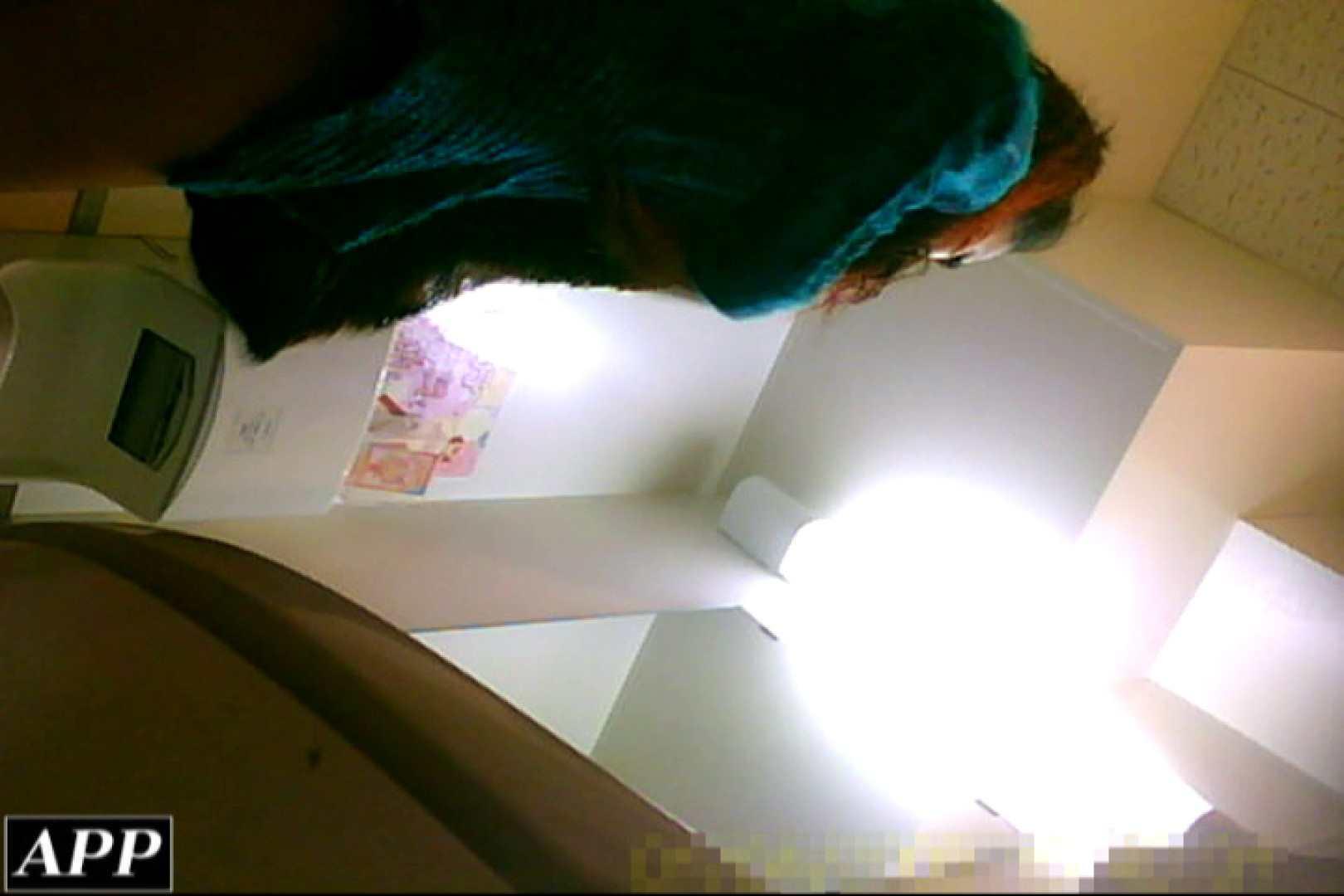 3視点洗面所 vol.004 OLエロ画像  107PICs 54