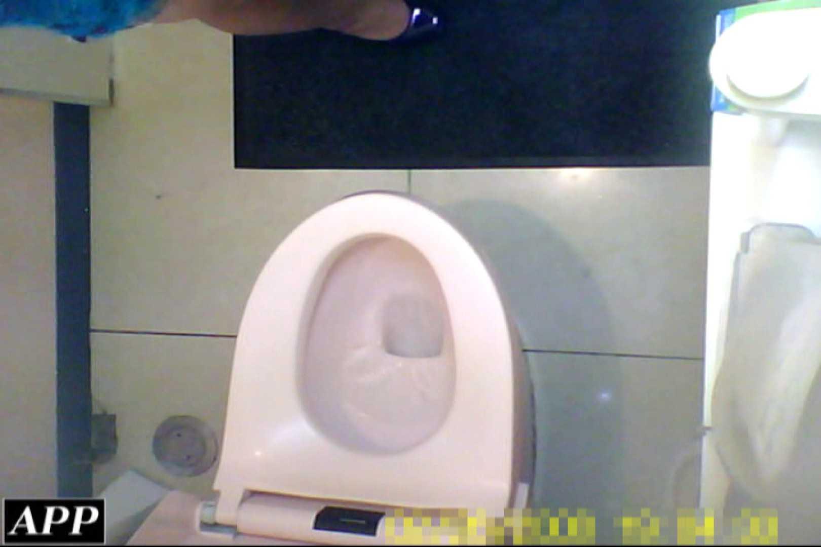 3視点洗面所 vol.004 OLエロ画像 | 洗面所  107PICs 57