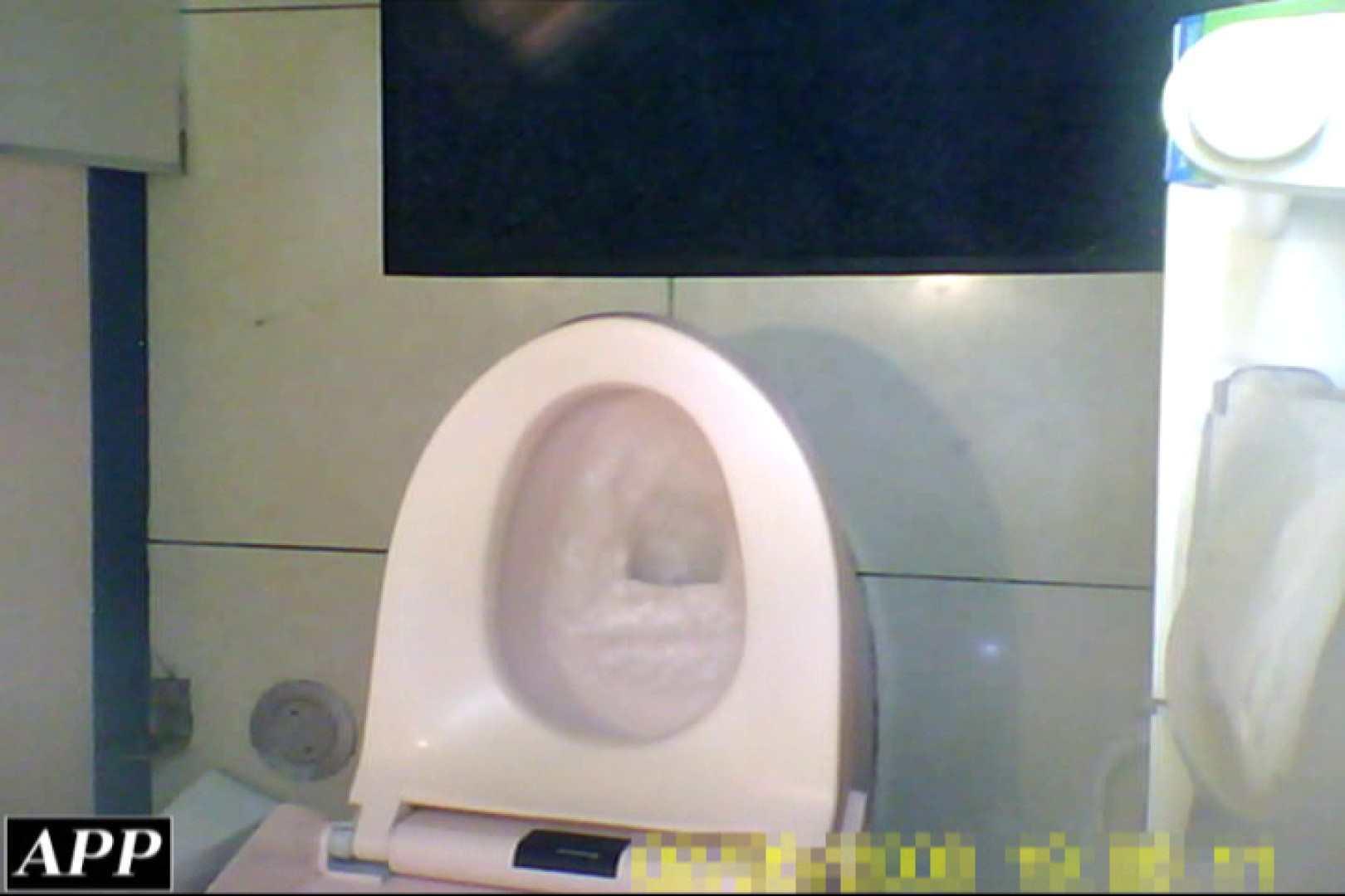 3視点洗面所 vol.004 OLエロ画像 | 洗面所  107PICs 73