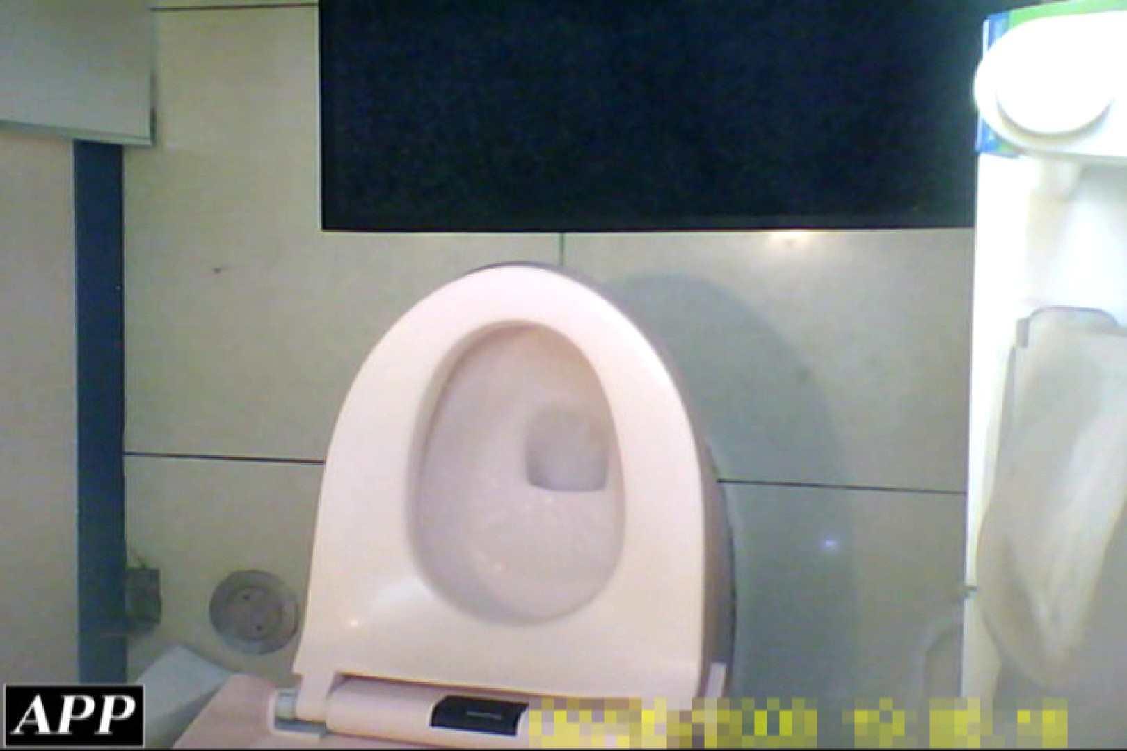 3視点洗面所 vol.004 OLエロ画像  107PICs 74