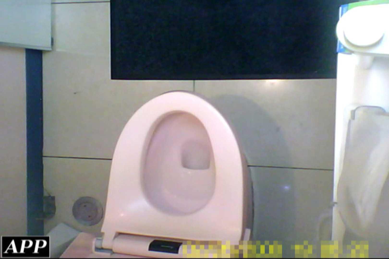 3視点洗面所 vol.004 OLエロ画像 | 洗面所  107PICs 75