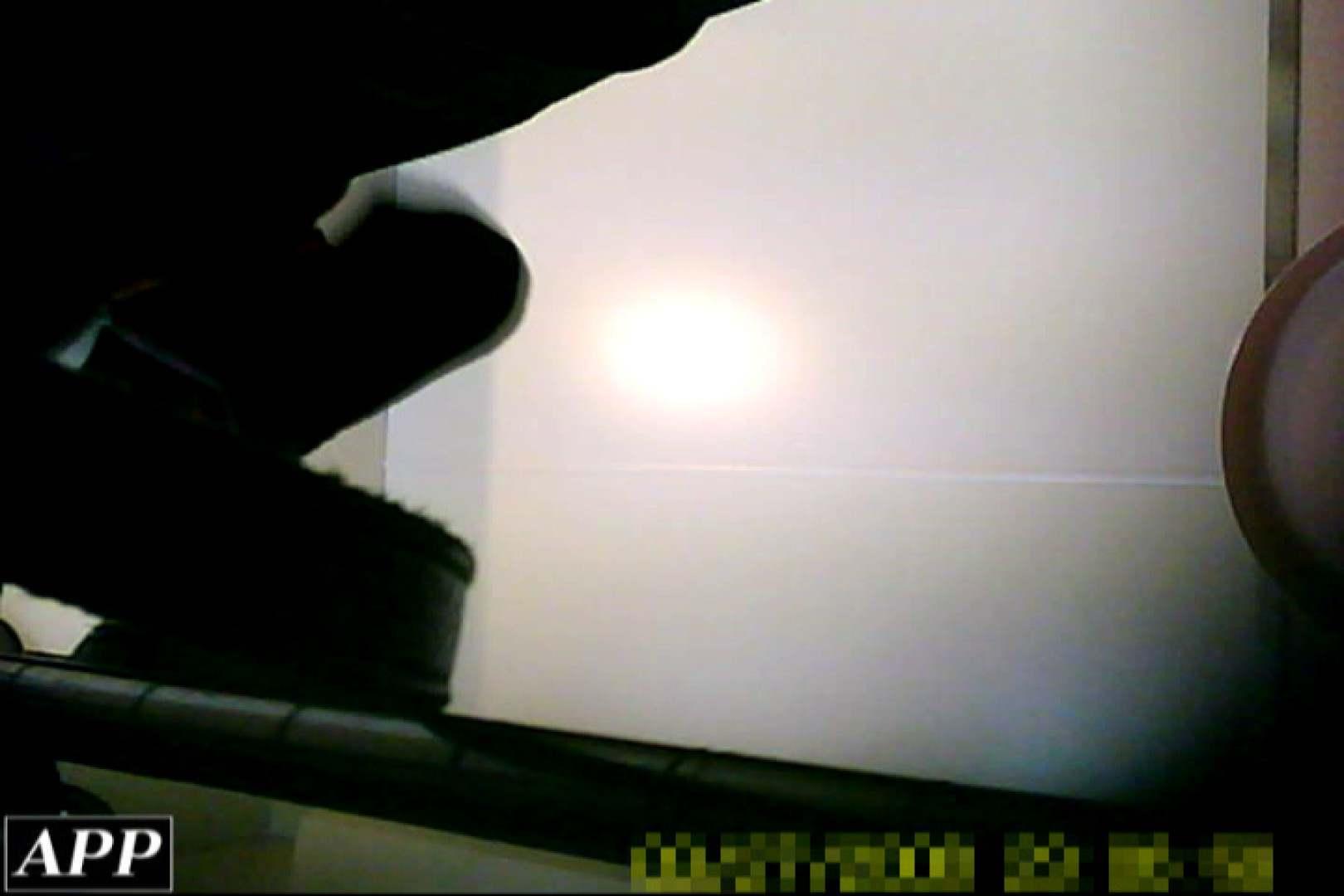 3視点洗面所 vol.004 OLエロ画像  107PICs 78