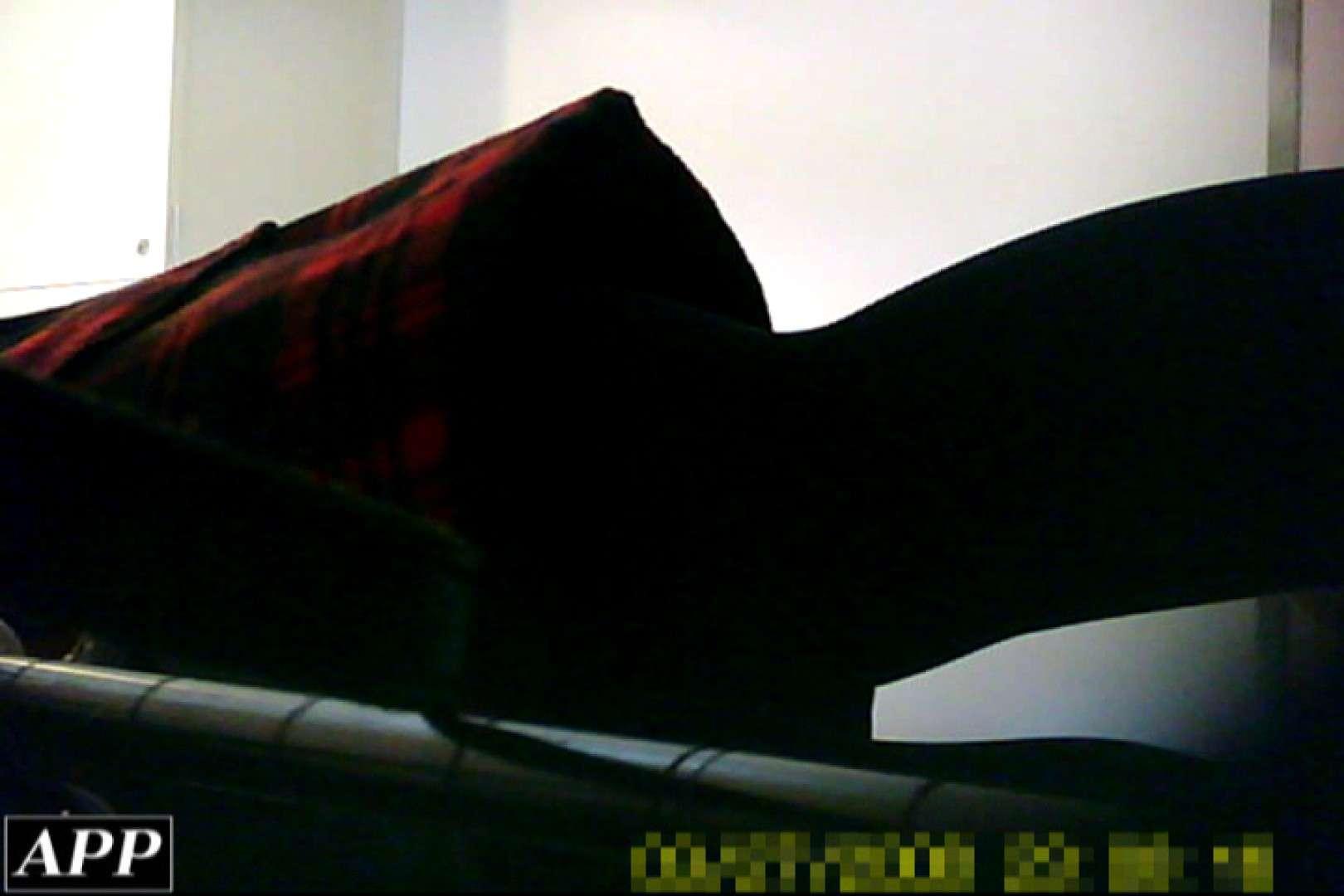 3視点洗面所 vol.004 OLエロ画像 | 洗面所  107PICs 93