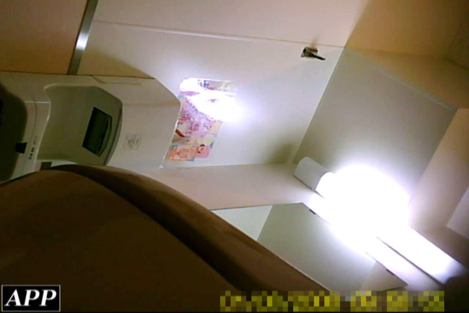 3視点洗面所 vol.020 洗面所 | OLエロ画像  44PICs 5