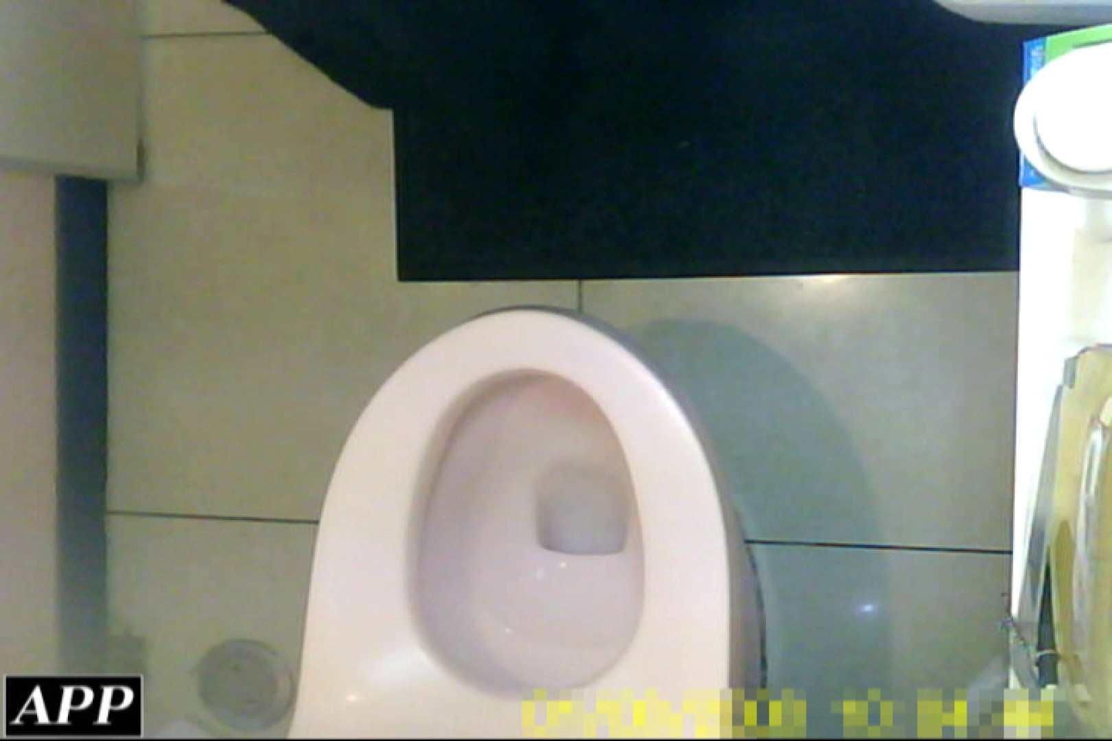 3視点洗面所 vol.020 洗面所 | OLエロ画像  44PICs 11